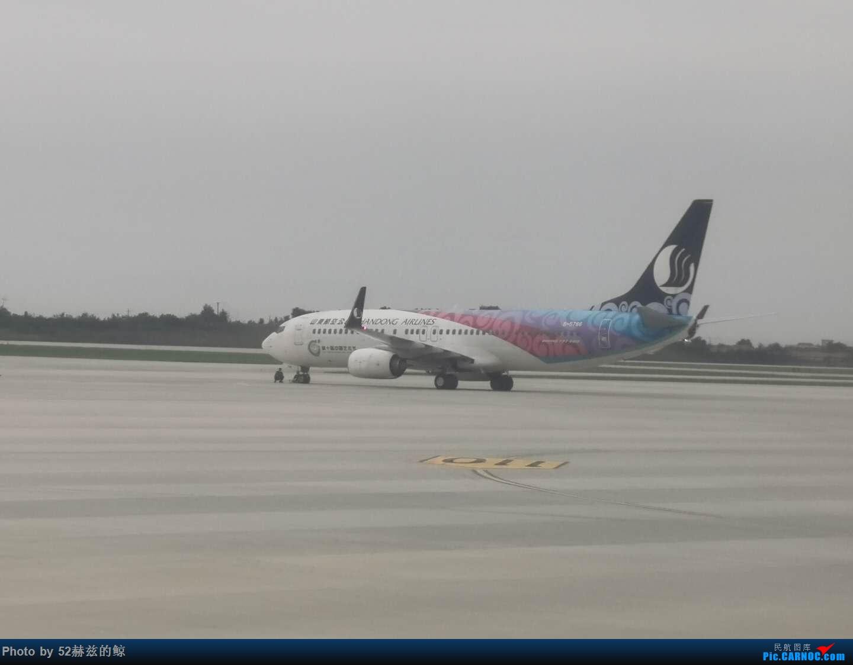 Re:[原创]2020.7&2020.8北京-广州-烟台-北京 BOEING 737-800 B-5796 中国烟台蓬莱国际机场
