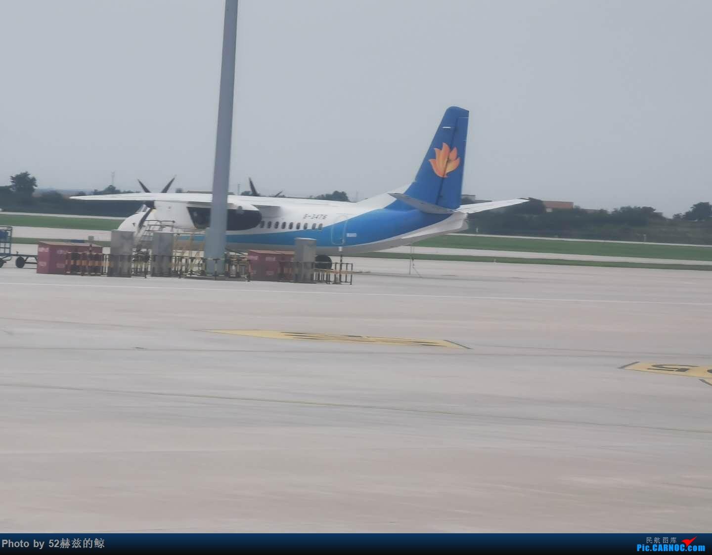 Re:[原创]2020.7&2020.8北京-广州-烟台-北京 XIAN AIRCRAFT MA 60 B-3476 中国烟台蓬莱国际机场