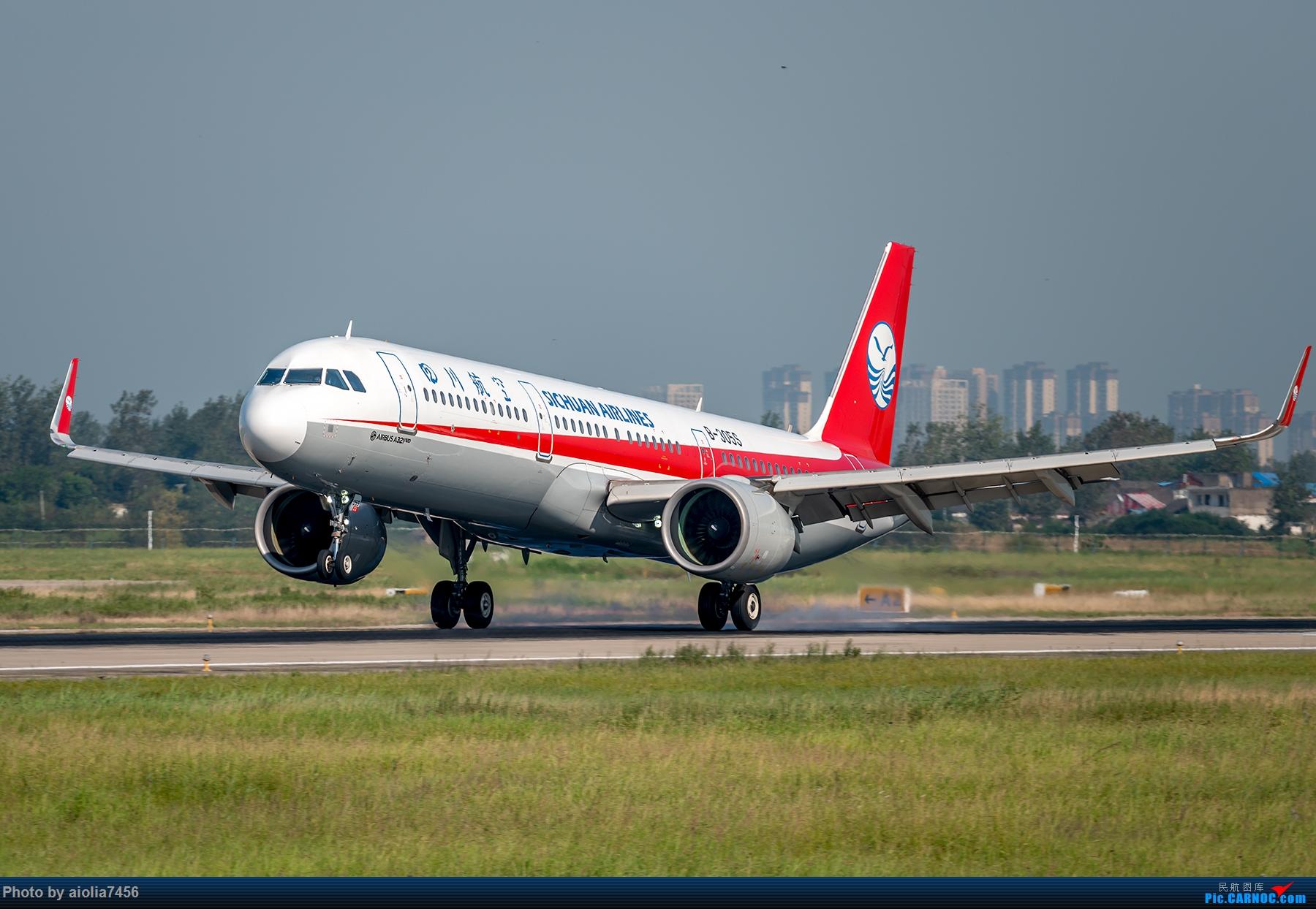 Re:[原创]【霸都打机队】三伏天去桥机场晒太阳,我晒红了,儿子没有。。。 AIRBUS A321NEO B-305S 中国合肥新桥国际机场