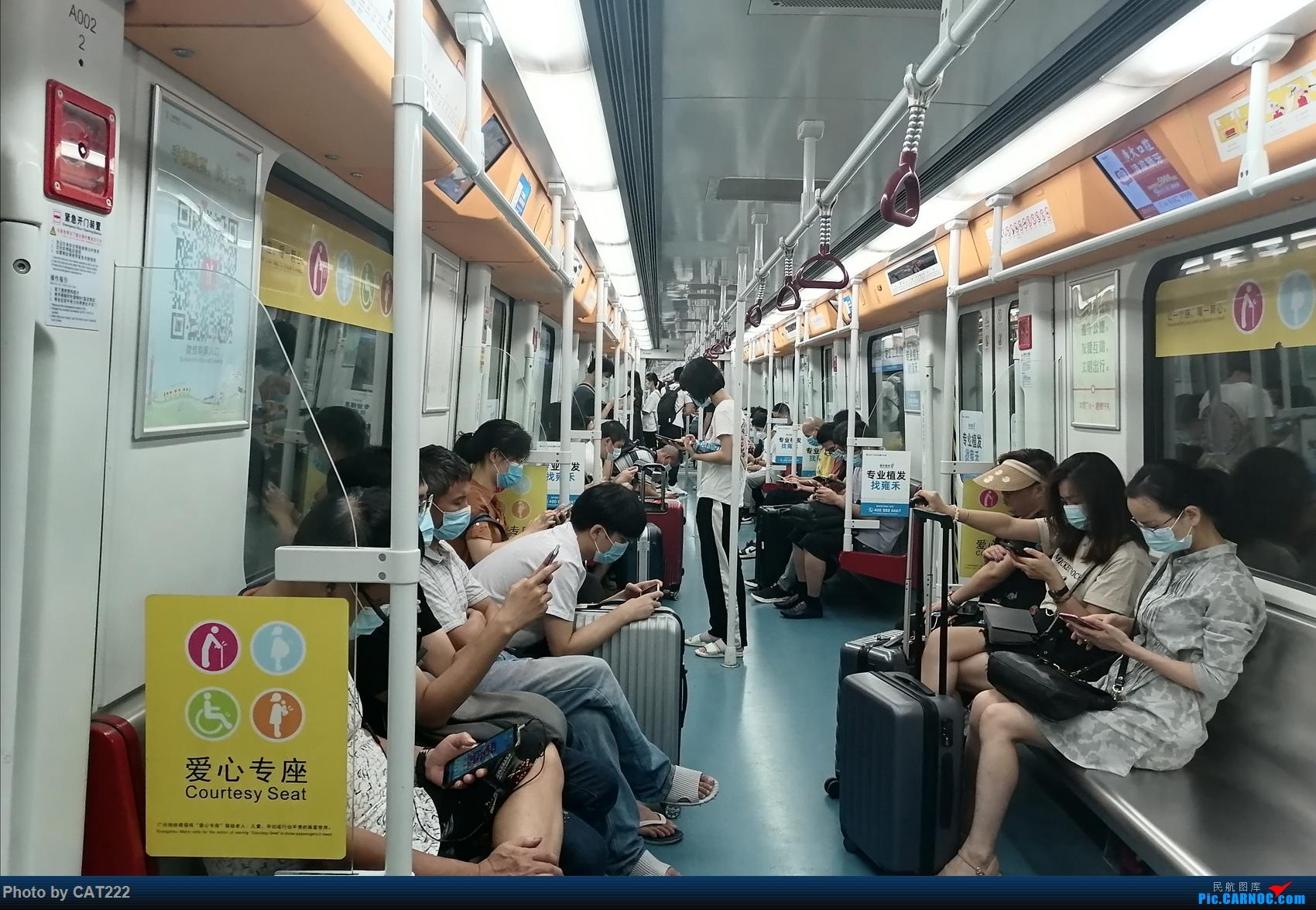 [原创]3天2夜的短暂北京之行,京广线初体验