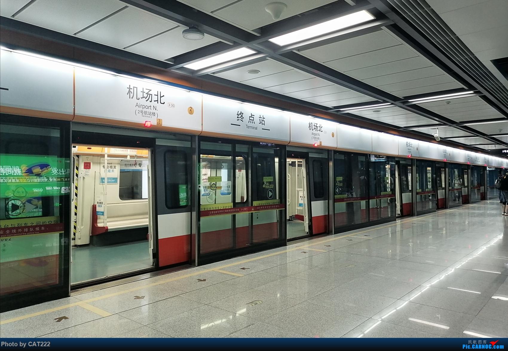 Re:[原创]3天2夜的短暂北京之行,京广线初体验(CZ3109、CZ3000)