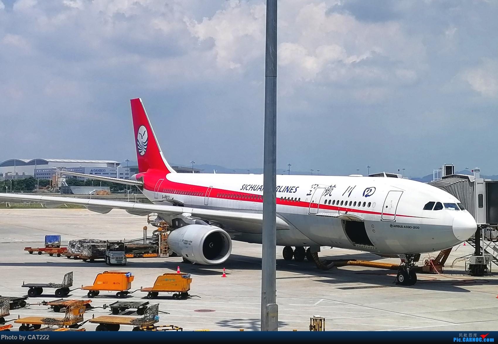 Re:[原创]3天2夜的短暂北京之行,京广线初体验 A330 B-8332 白云机场