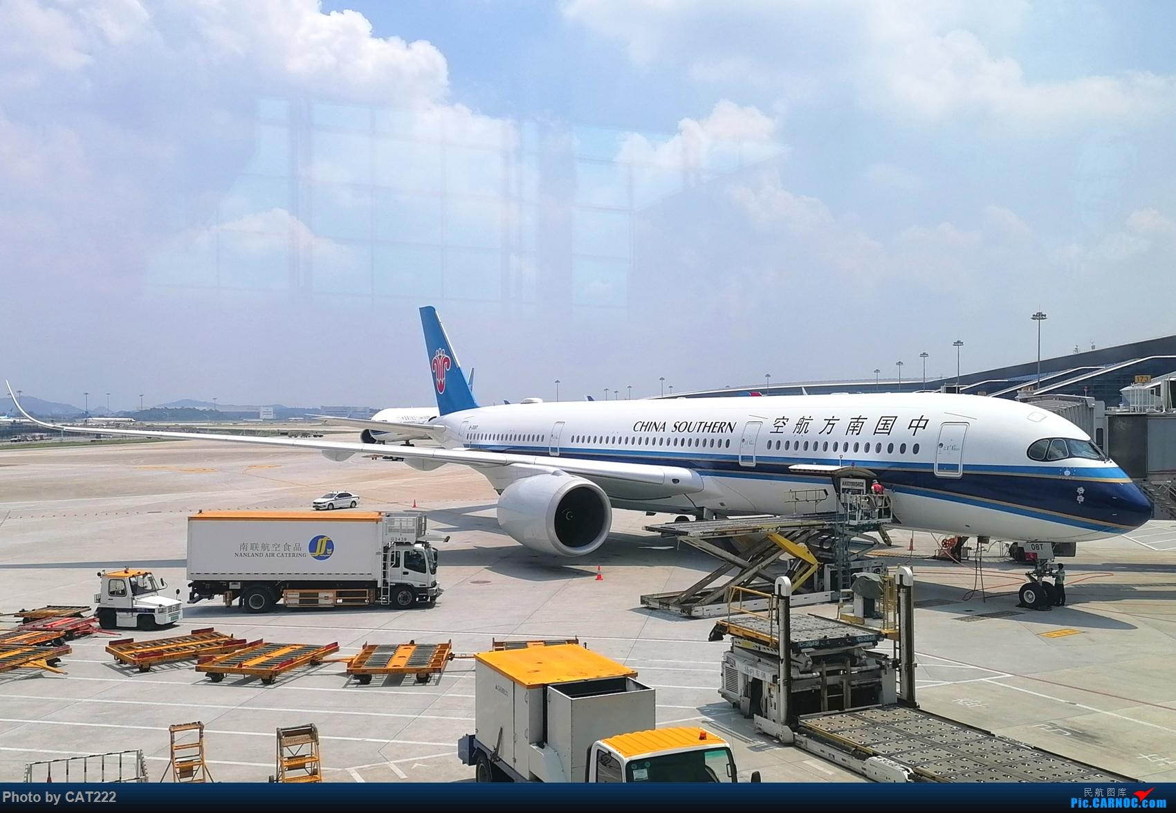 Re:[原创]3天2夜的短暂北京之行,京广线初体验 A350  白云机场