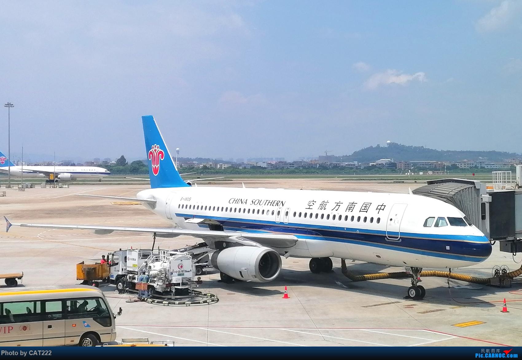 Re:[原创]3天2夜的短暂北京之行,京广线初体验 A320 B-1805 白云机场