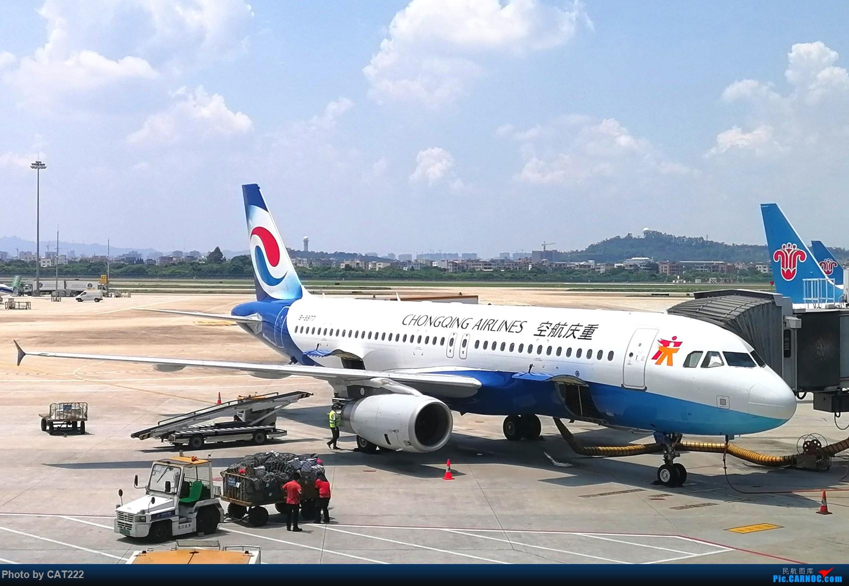 Re:[原创]3天2夜的短暂北京之行,京广线初体验 A320 B-9977 白云机场
