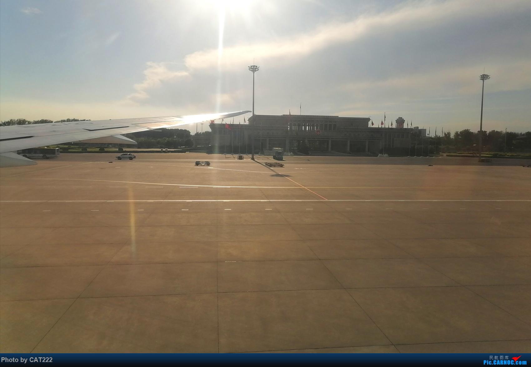 Re:[原创]3天2夜的短暂北京之行,京广线初体验    中国北京首都国际机场