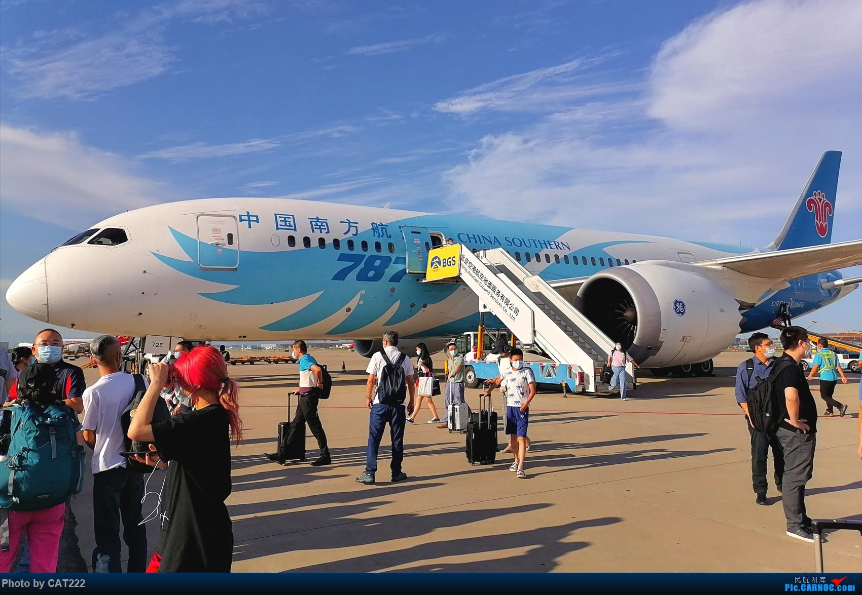 Re:[原创]3天2夜的短暂北京之行,京广线初体验 波音787 B-2725 首都机场