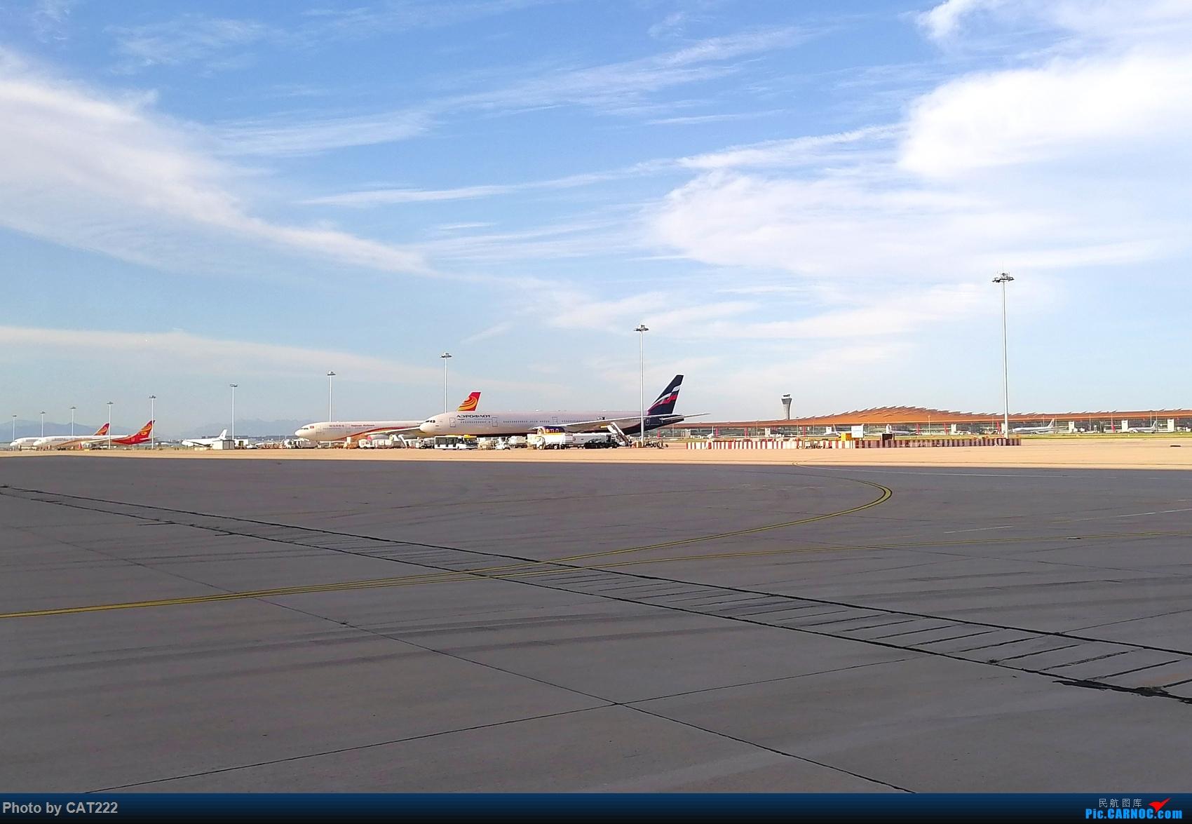 Re:[原创]3天2夜的短暂北京之行,京广线初体验 波音777  首都机场