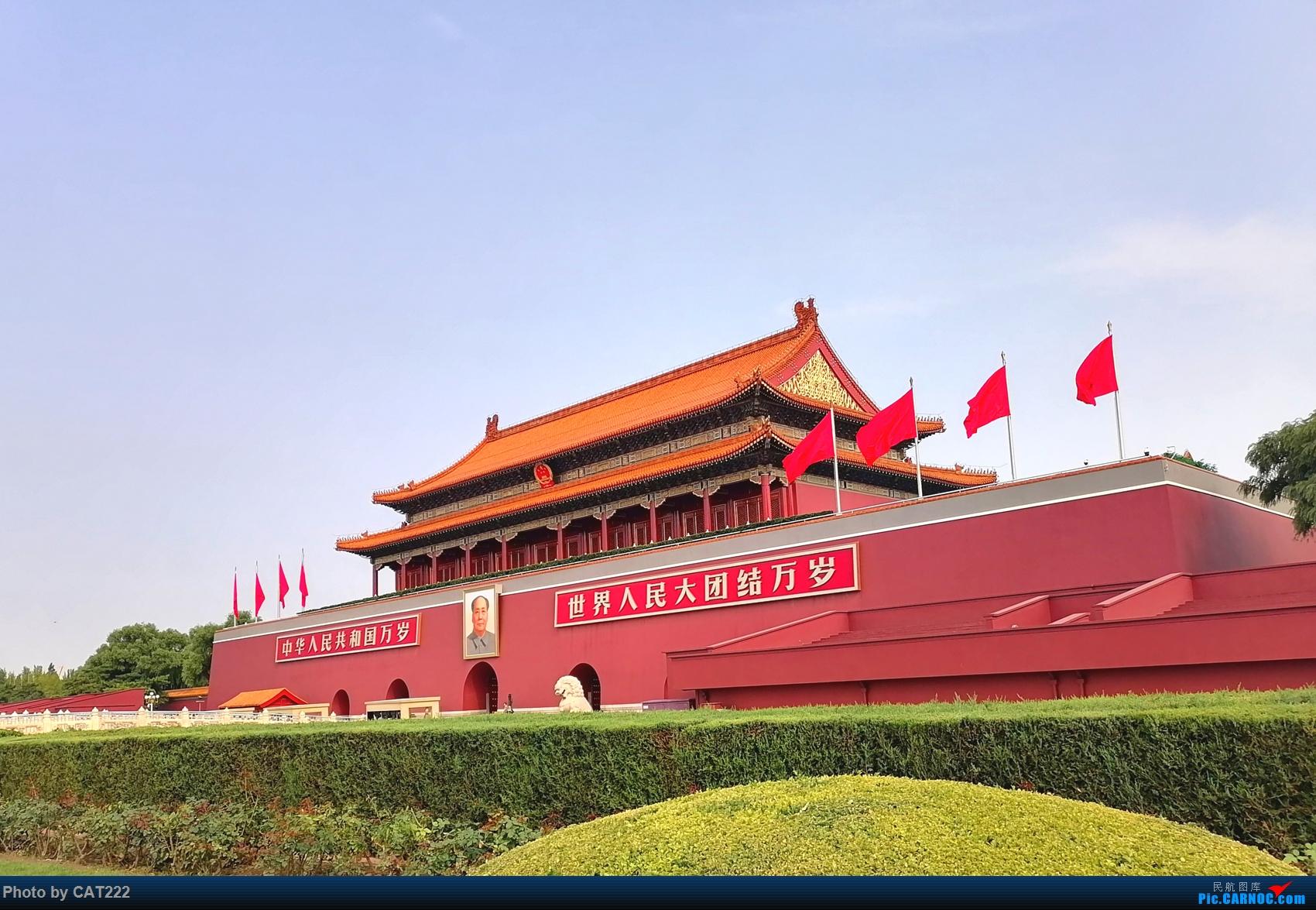 Re:[原创]3天2夜的短暂北京之行,京广线初体验