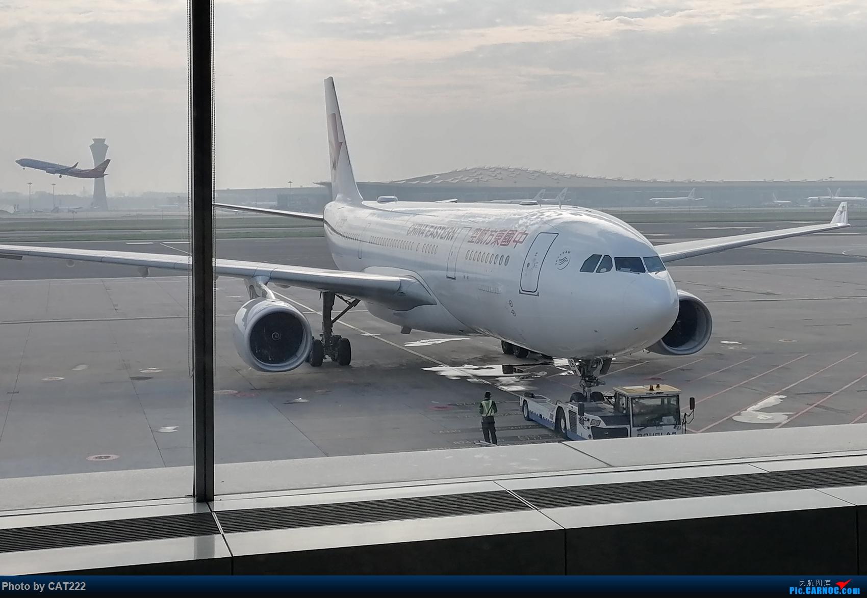 Re:[原创]3天2夜的短暂北京之行,京广线初体验 A330  首都机场