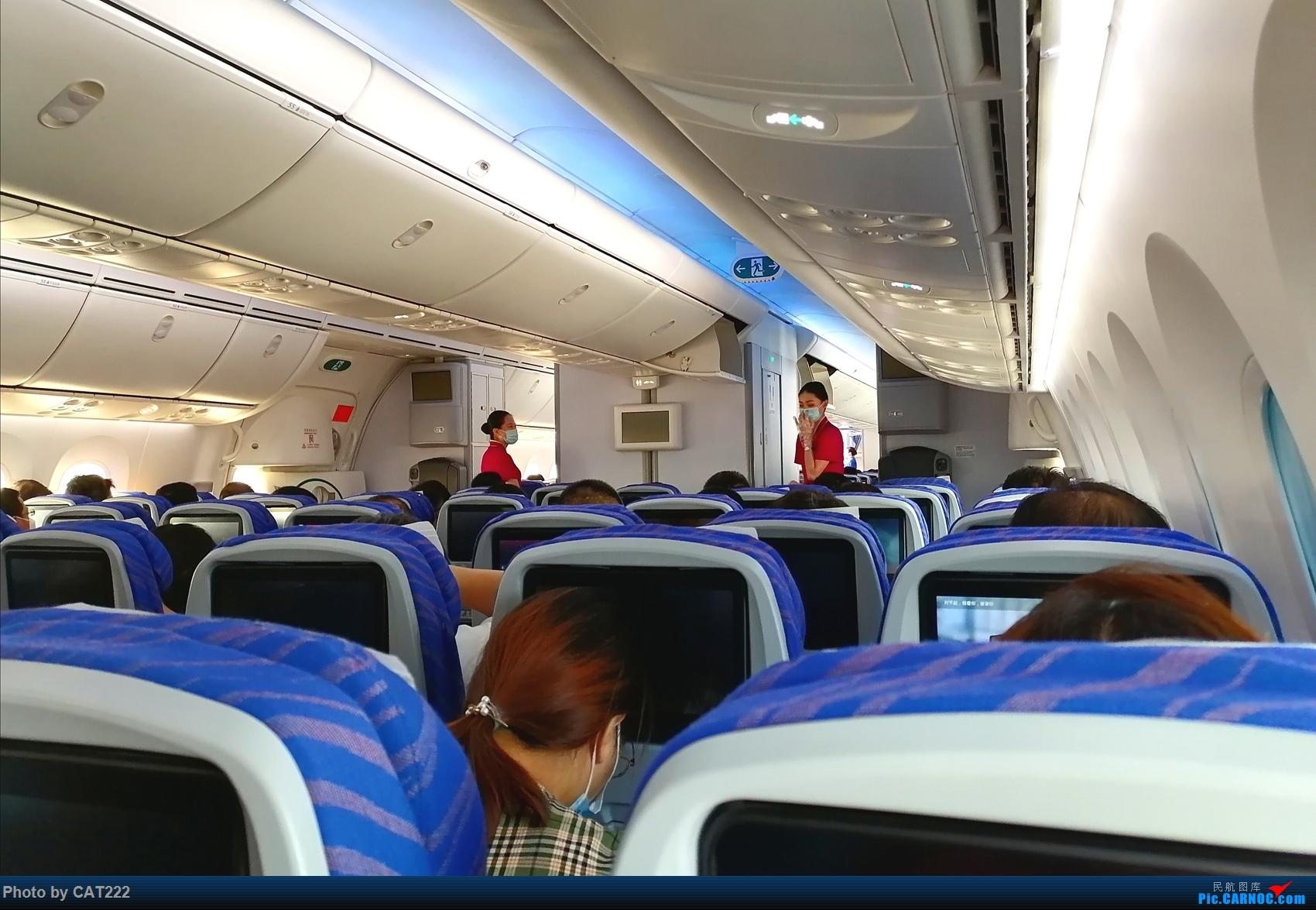 Re:[原创]3天2夜的短暂北京之行,京广线初体验 波音787  首都机场