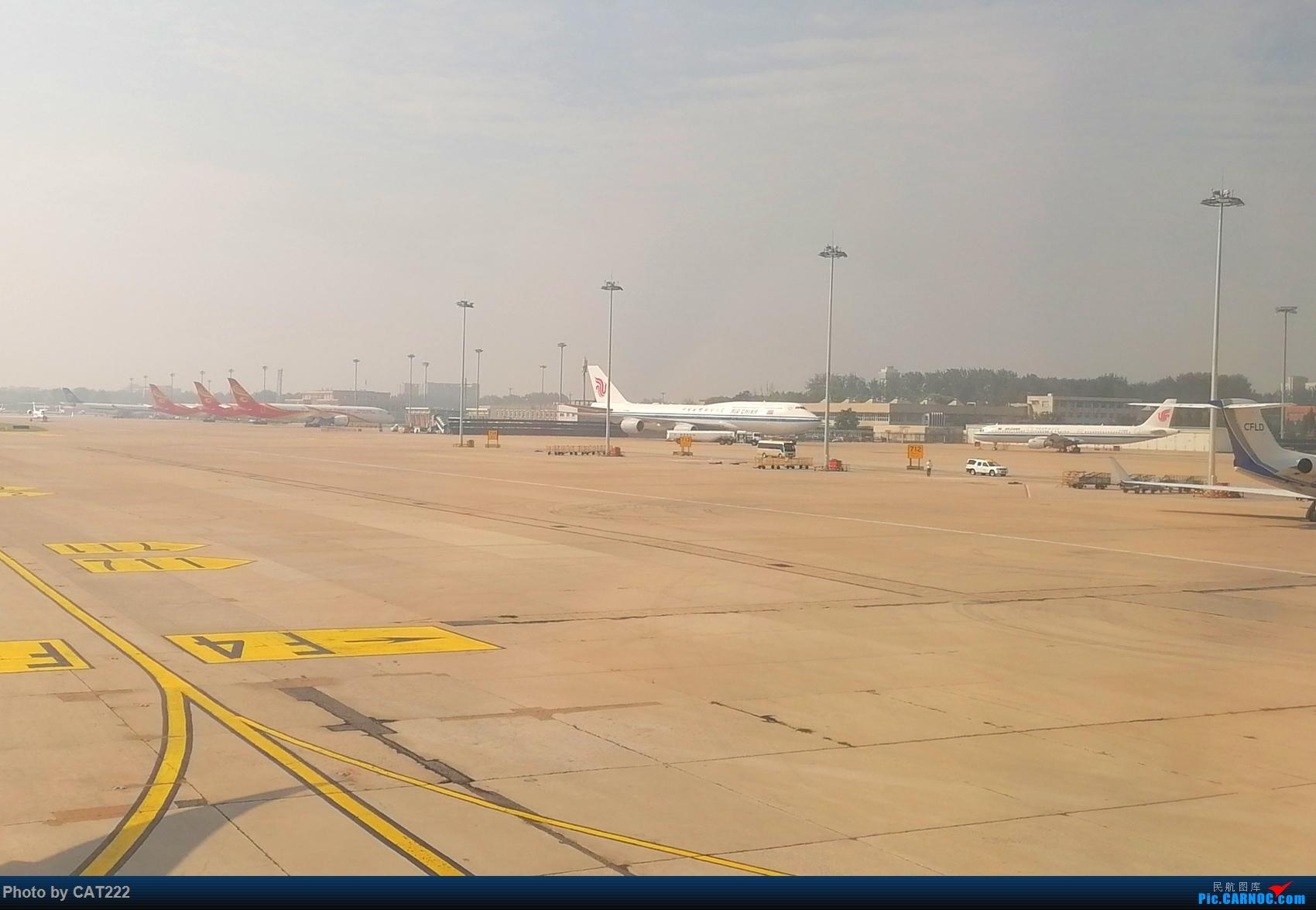 Re:[原创]3天2夜的短暂北京之行,京广线初体验 波音747  首都机场