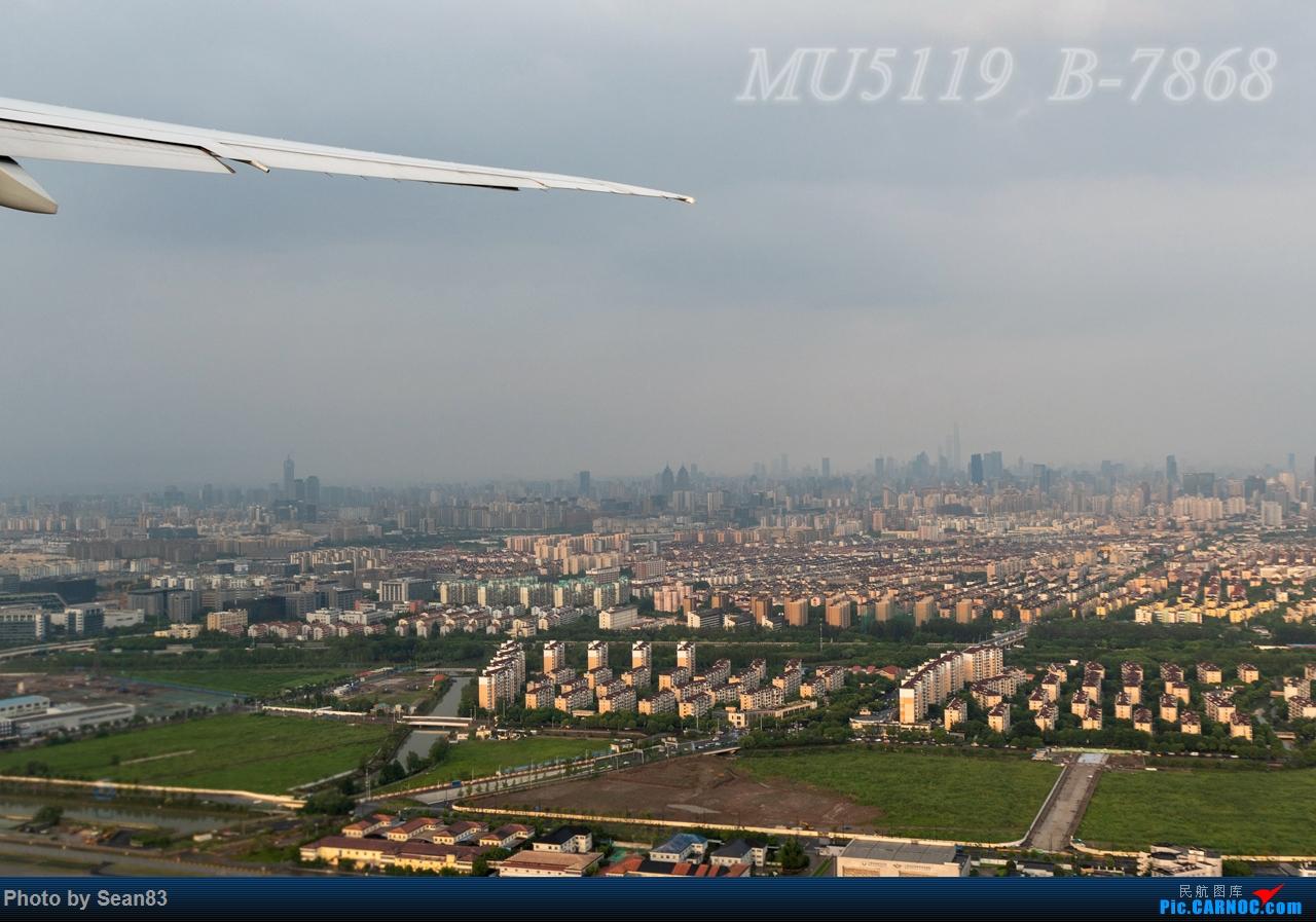 Re:[原创]24小时沪京深--体验26.5岁的女皇 BOEING 777-300ER B-7868 中国上海虹桥国际机场