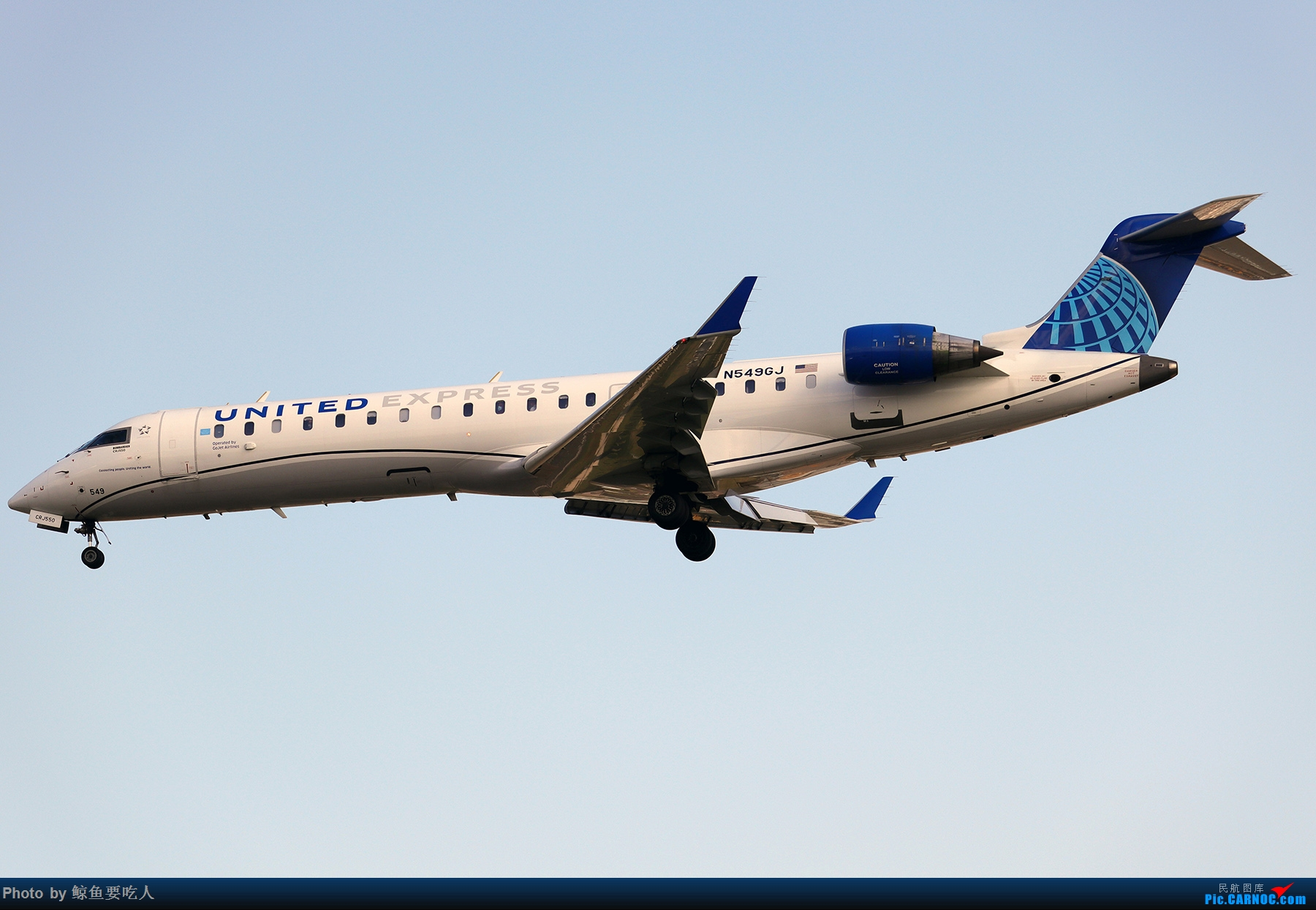 Re:[原创]【多图党】见证疫情后逐步的恢复,加拿大夏日多伦多皮尔逊机场拍机~ 乐见诸航空公司复航多伦多 BOMBARDIER CRJ N549GJ 多伦多皮尔逊国际机场