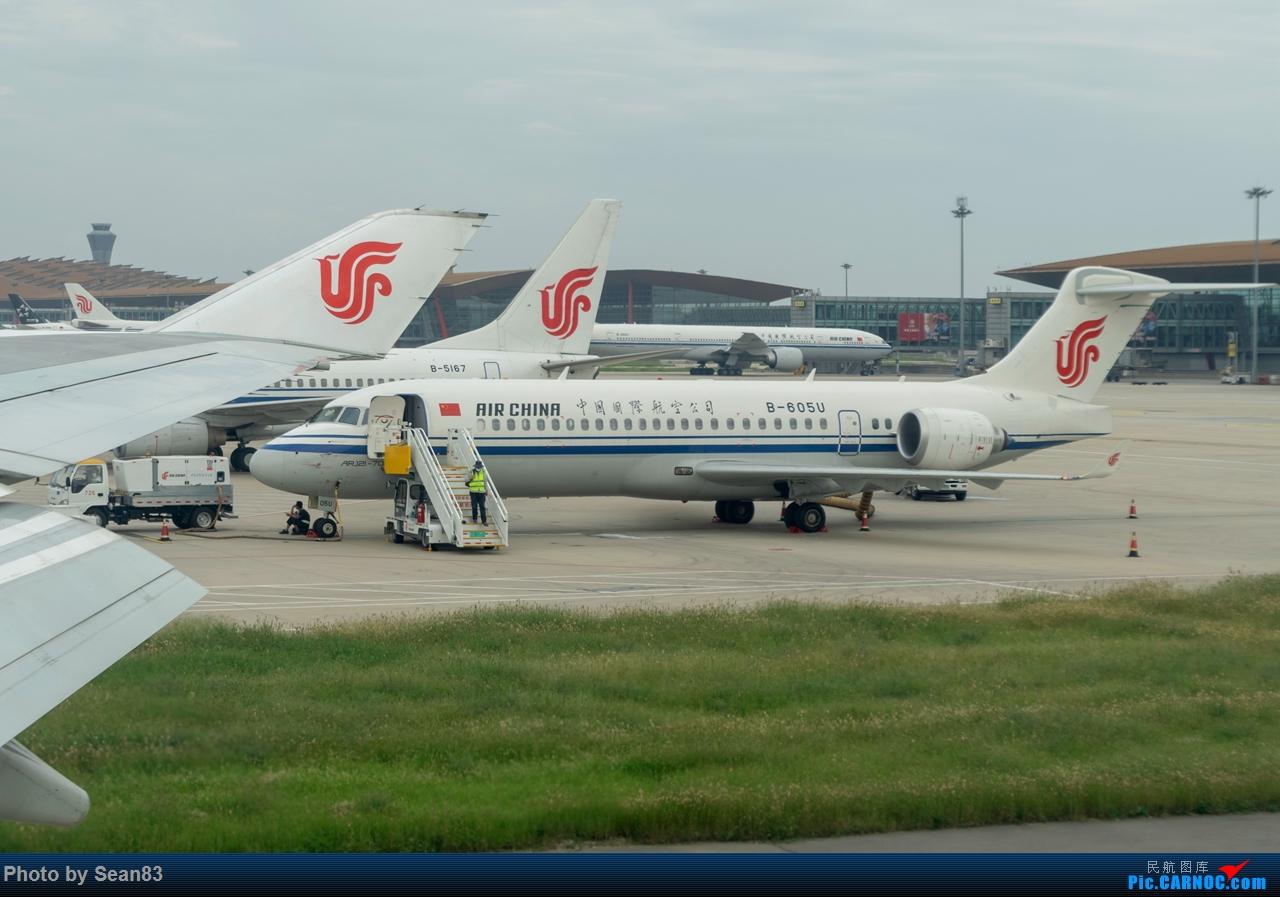 Re:[原创]24小时沪京深--体验26.5岁的女皇 COMAC ARJ21-700 B-605U 中国北京首都国际机场