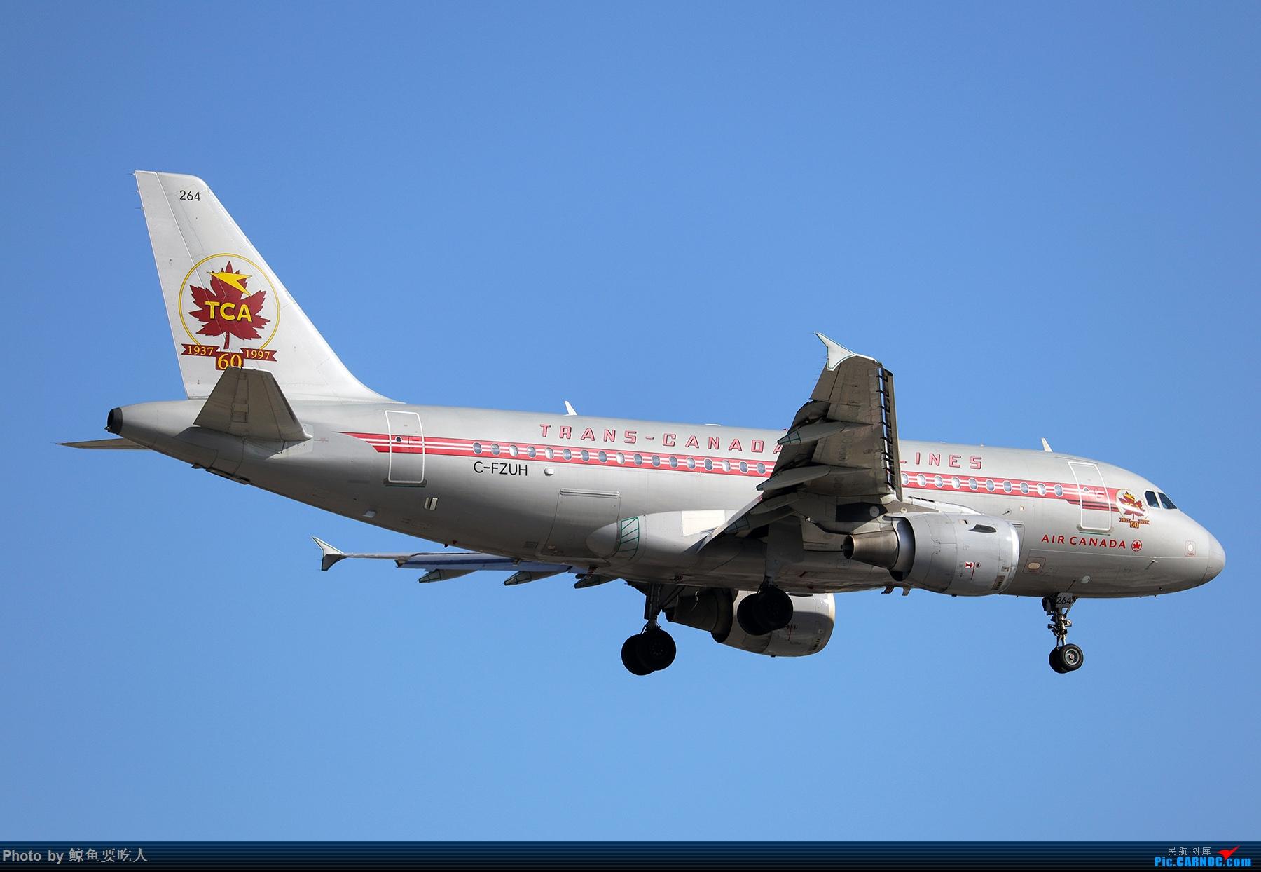 Re:[原创]【多图党】见证疫情后逐步的恢复,加拿大夏日多伦多皮尔逊机场拍机~ 乐见诸航空公司复航多伦多 AIRBUS A319-100 C-FZUH 多伦多皮尔逊国际机场