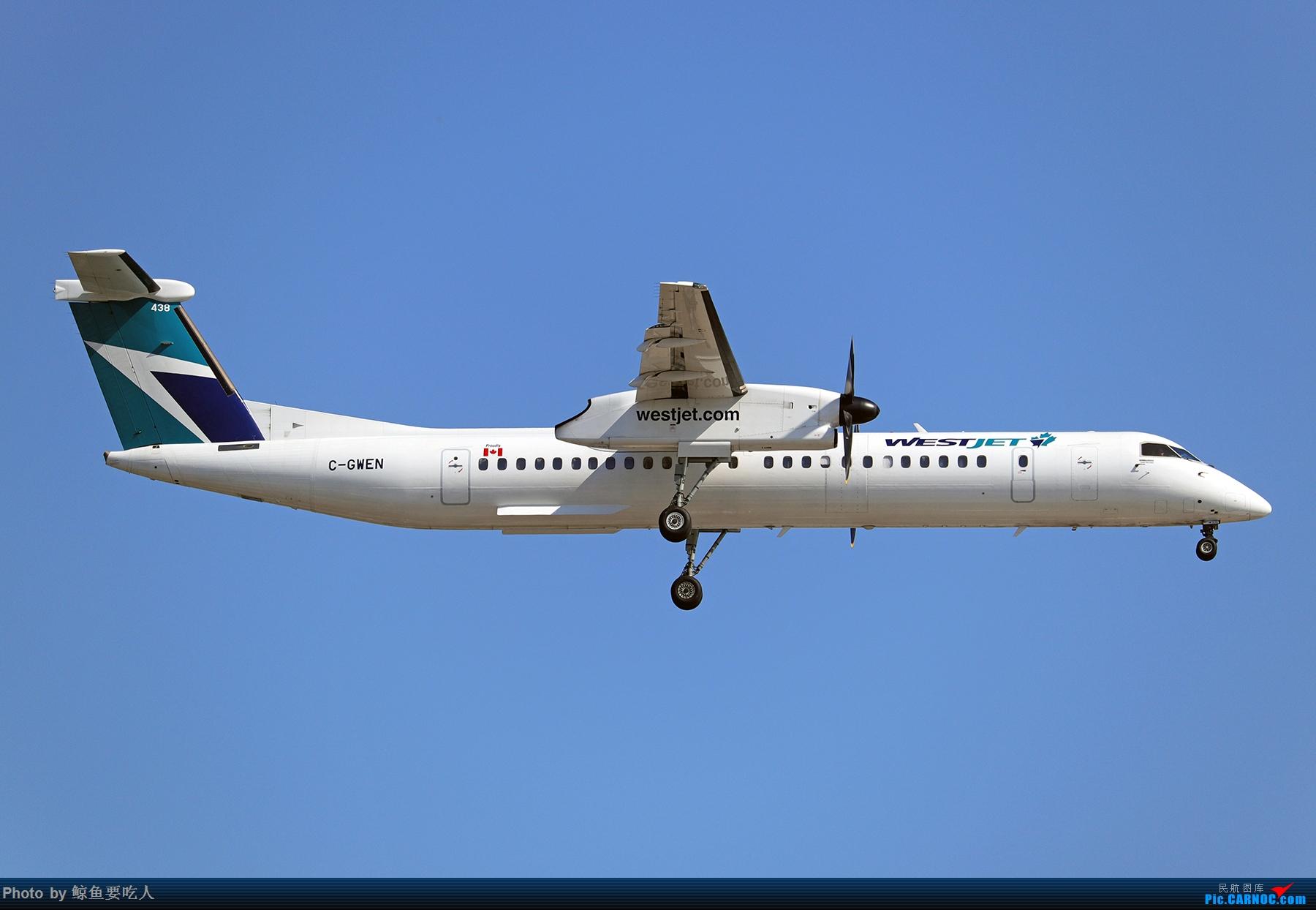 Re:[原创]【多图党】见证疫情后逐步的恢复,加拿大夏日多伦多皮尔逊机场拍机~ 乐见诸航空公司复航多伦多 DE HAVILLAN CANADA DHC-8-400 C-GWEN 多伦多皮尔逊国际机场