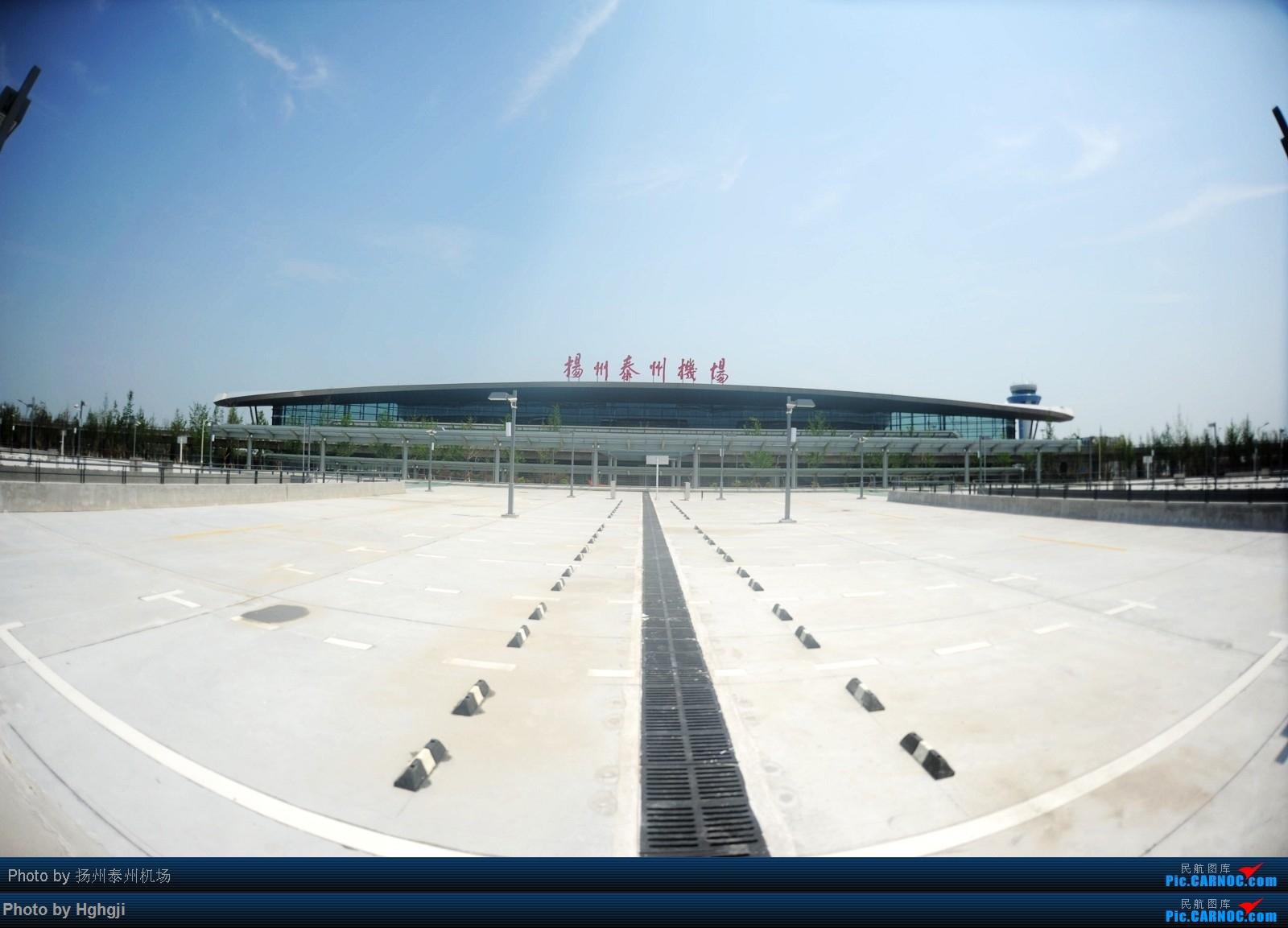 Re:[求]跪求各城市机场航站楼醒目标志LOGO照片,小弟在此谢过了。谢谢谢谢,赠送小飞机o
