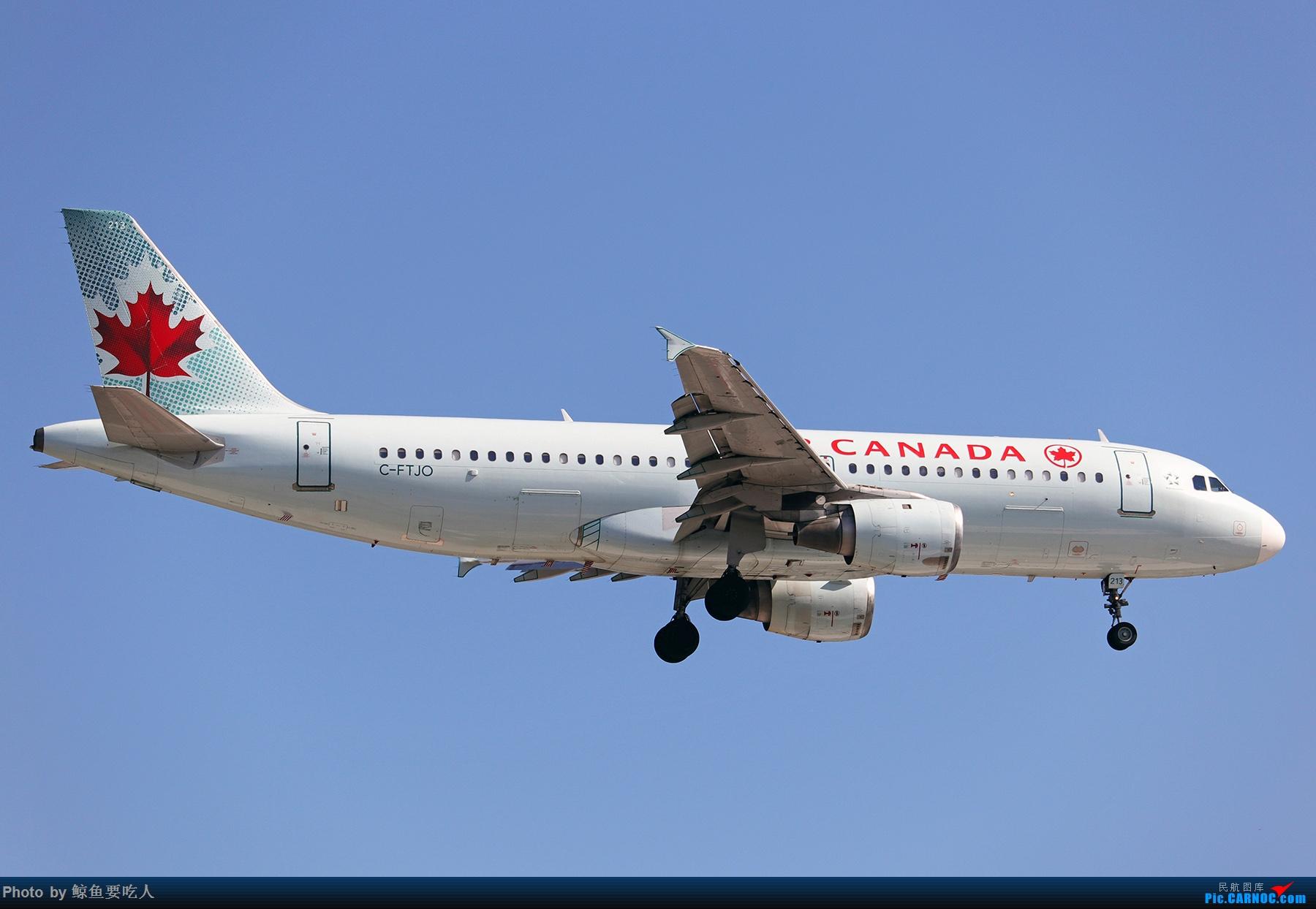 Re:[原创]【多图党】见证疫情后逐步的恢复,加拿大夏日多伦多皮尔逊机场拍机~ 乐见诸航空公司复航多伦多 AIRBUS A320-200 C-FTJO 多伦多皮尔逊国际机场