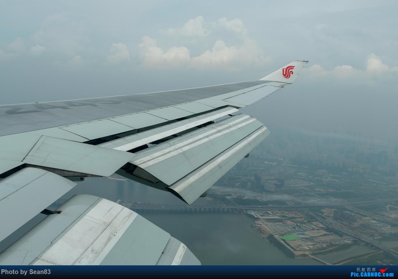 Re:[原创]24小时沪京深--体验26.5岁的女皇 BOEING 747-400 B-2445 空中