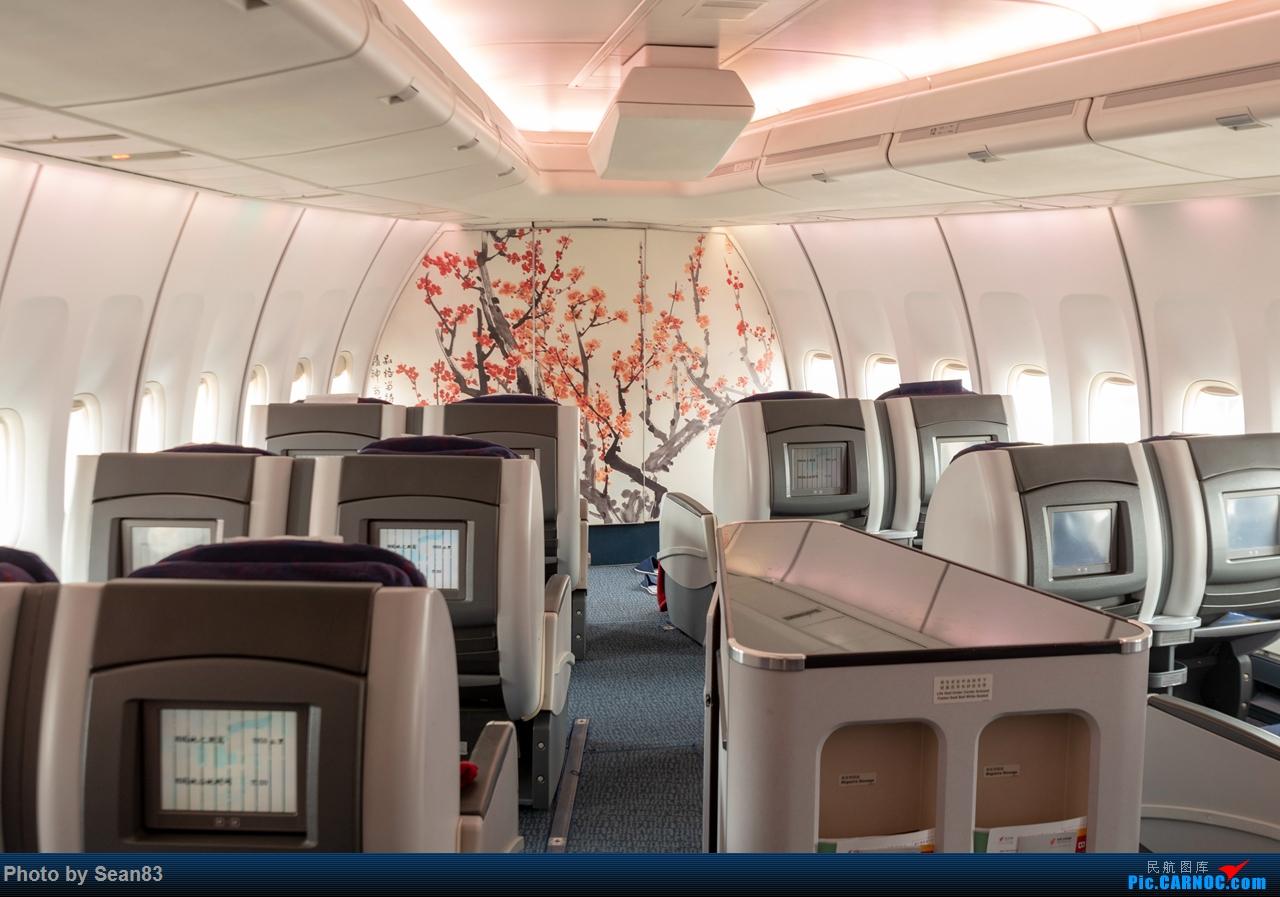 Re:[原创]24小时沪京深--体验26.5岁的女皇 BOEING 747-400 B-2445 中国深圳宝安国际机场