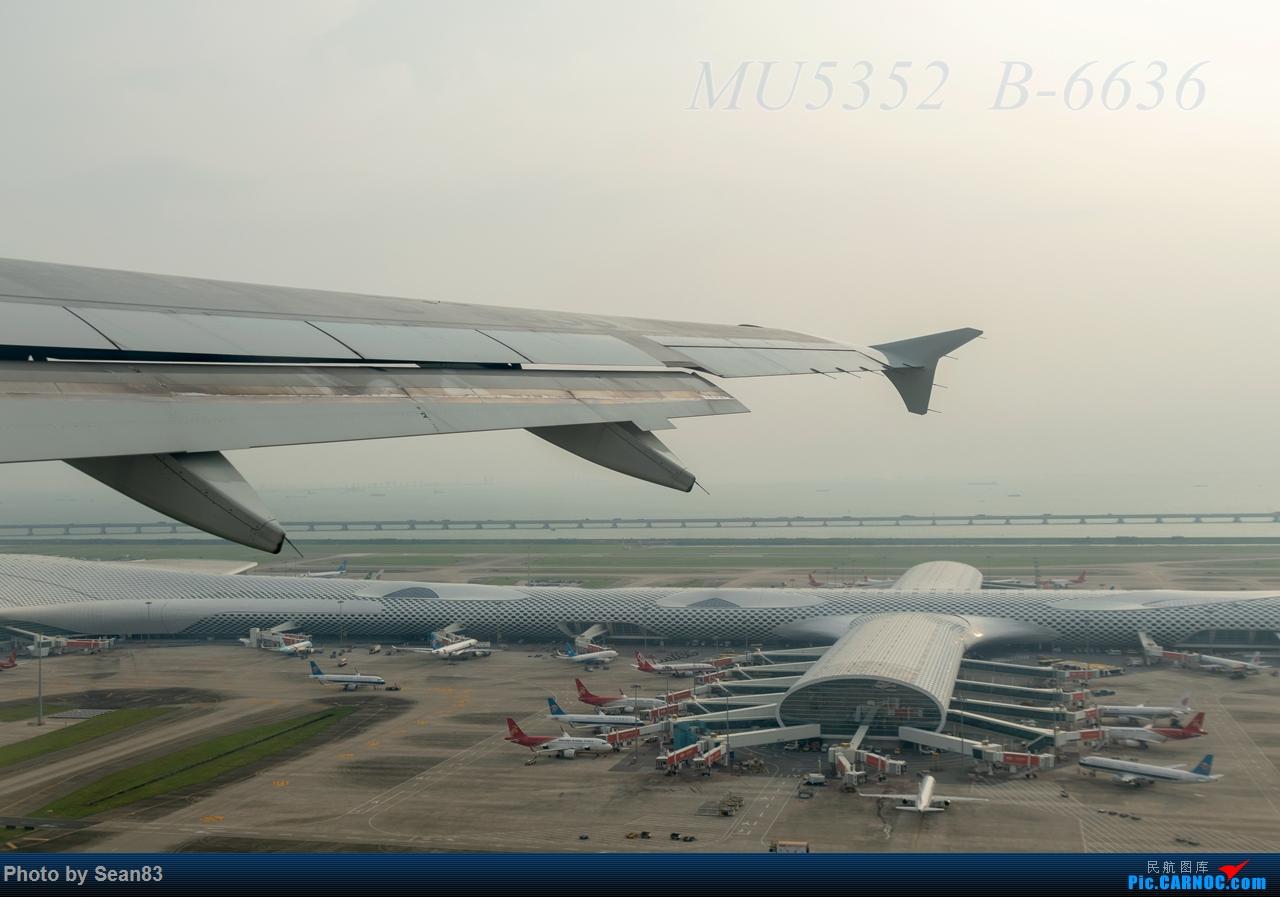 Re:[原创]24小时沪京深--体验26.5岁的女皇 AIRBUS A320-200 B-6636 中国深圳宝安国际机场