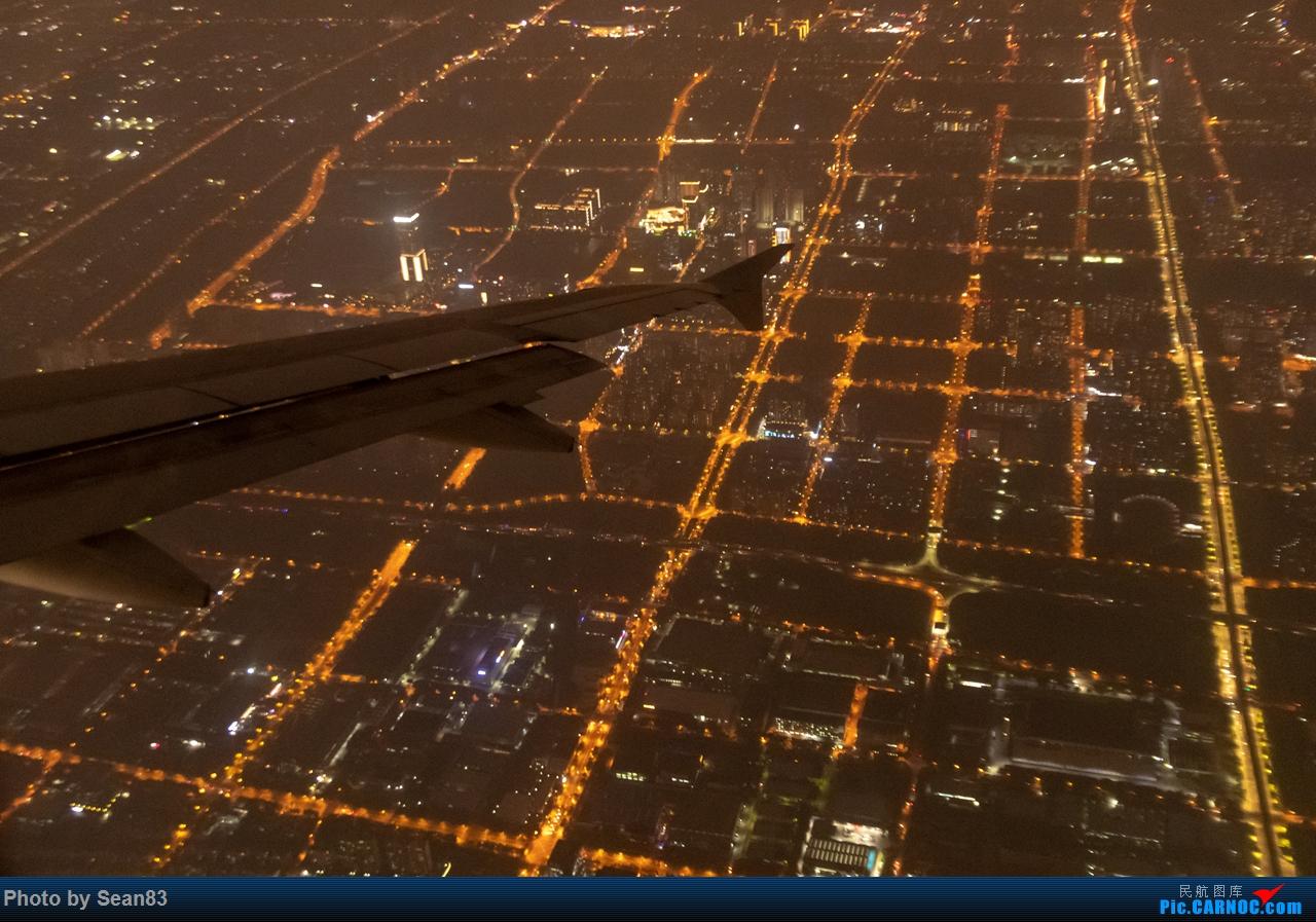 Re:[原创]24小时沪京深--体验26.5岁的女皇 AIRBUS A320-200 B-6636 空中