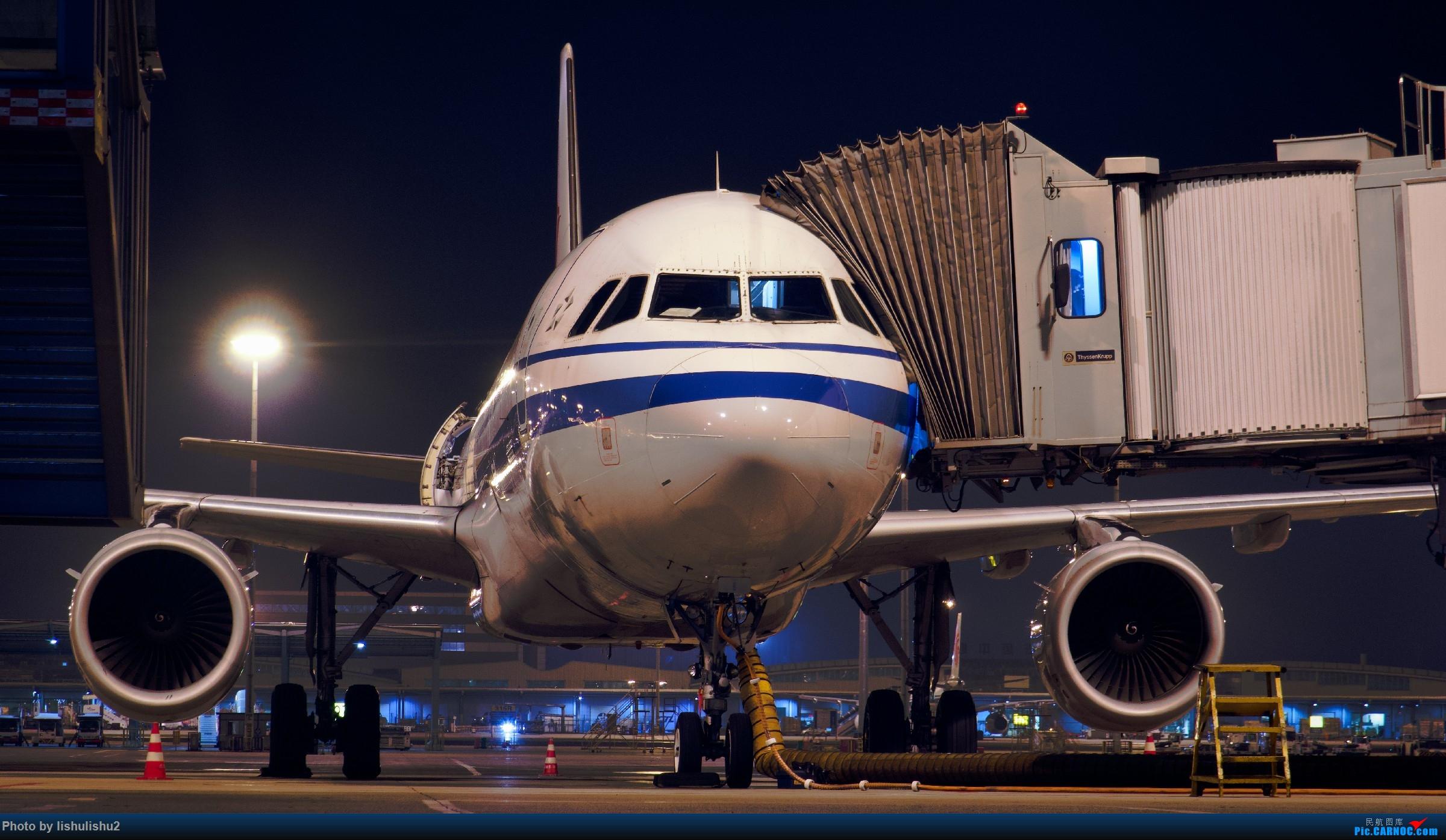 [原创]【CTU】成都内场夜拍 AIRBUS A330-200