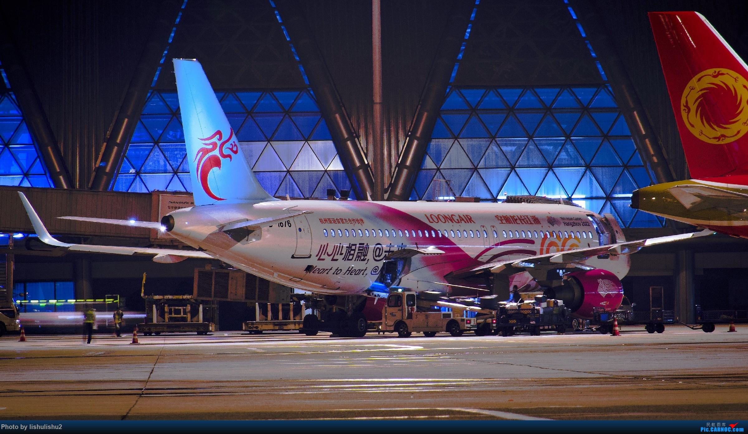 Re:[原创]【CTU】成都内场夜拍 AIRBUS A320-200 B-1676 ZUUU