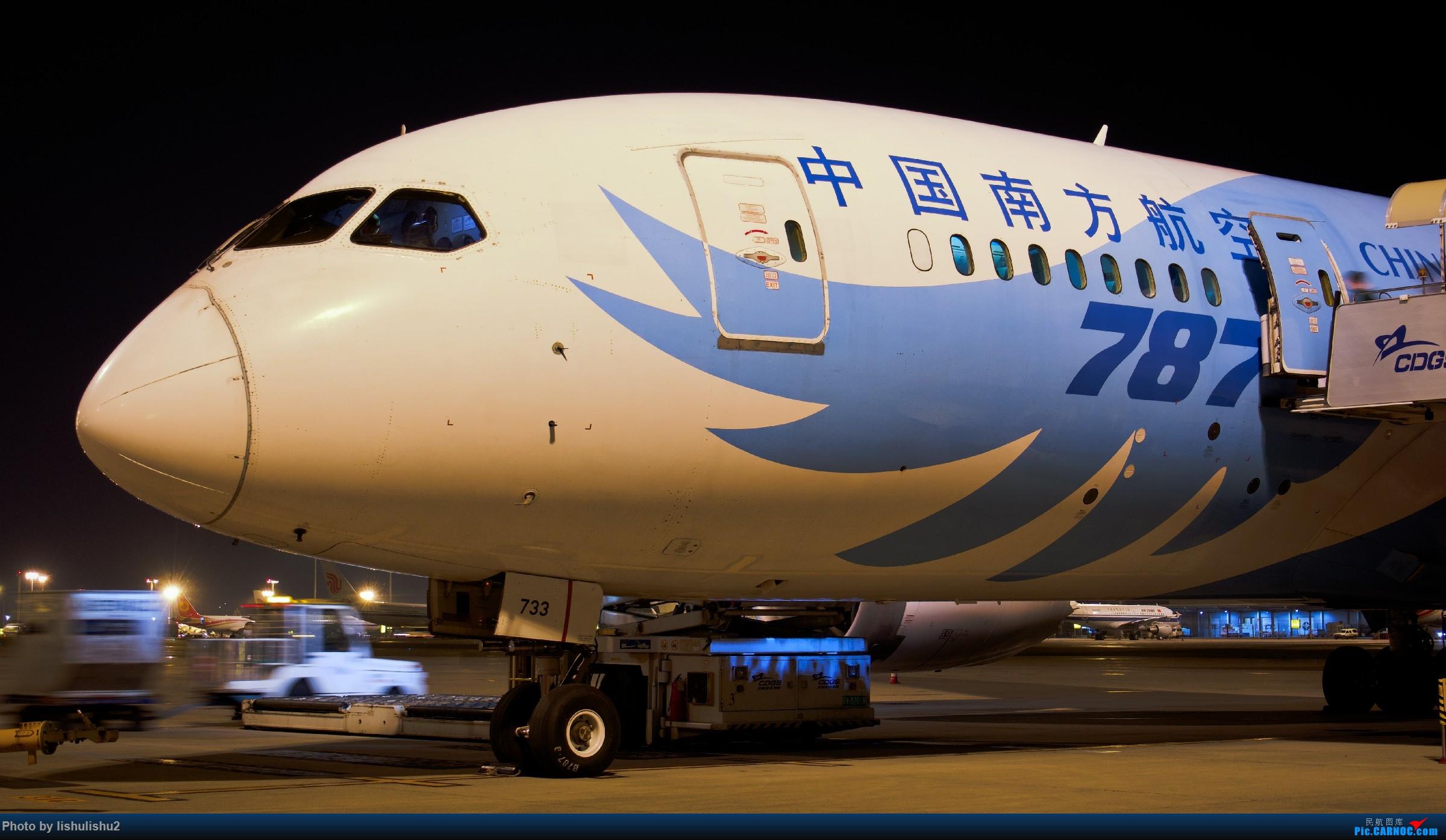Re:【CTU】成都内场夜拍 BOEING 787-8 B-2733 ZUUU