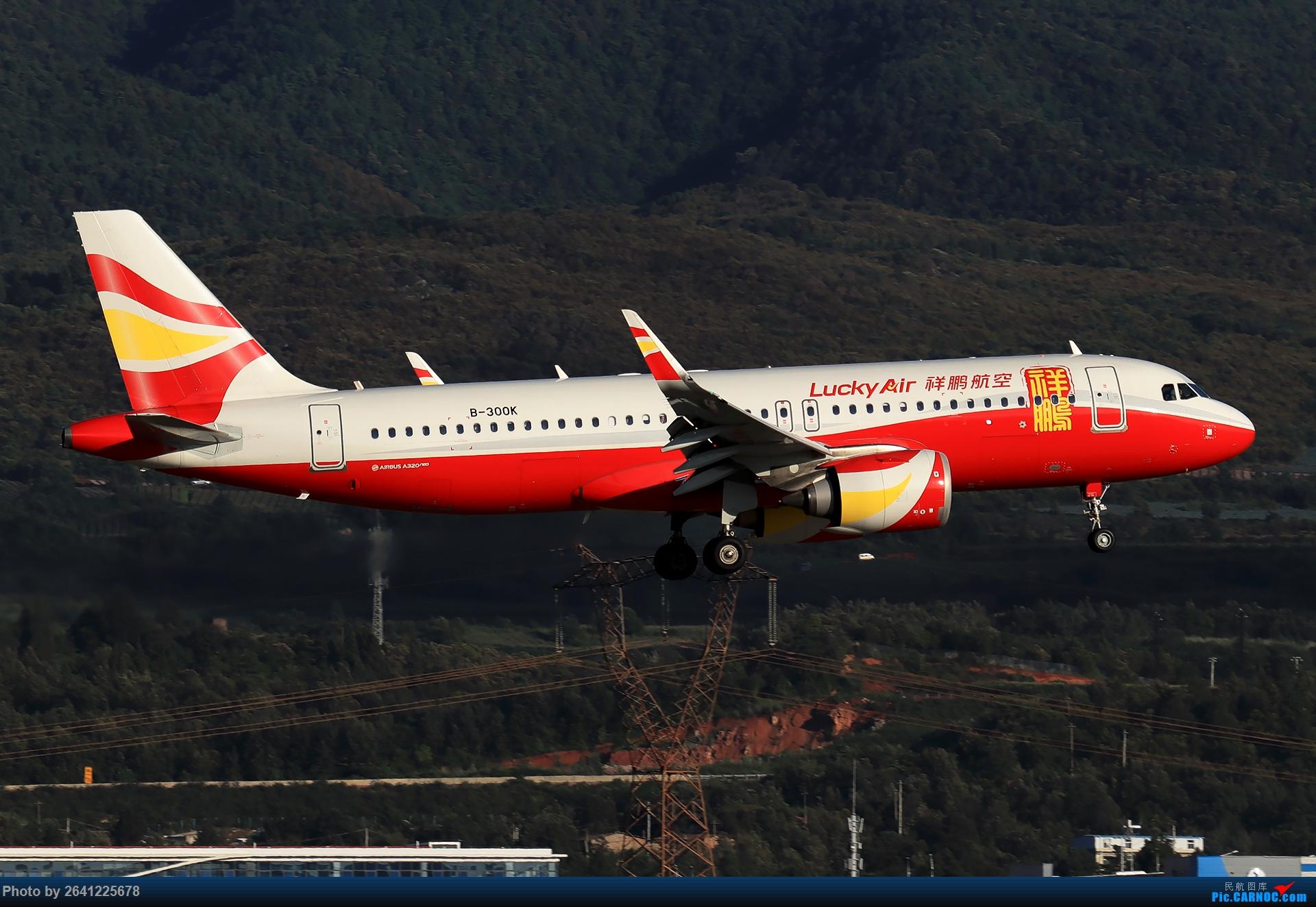 Re:[原创]【KMG】又见长水(1) AIRBUS A320NEO B-300K 中国昆明长水国际机场
