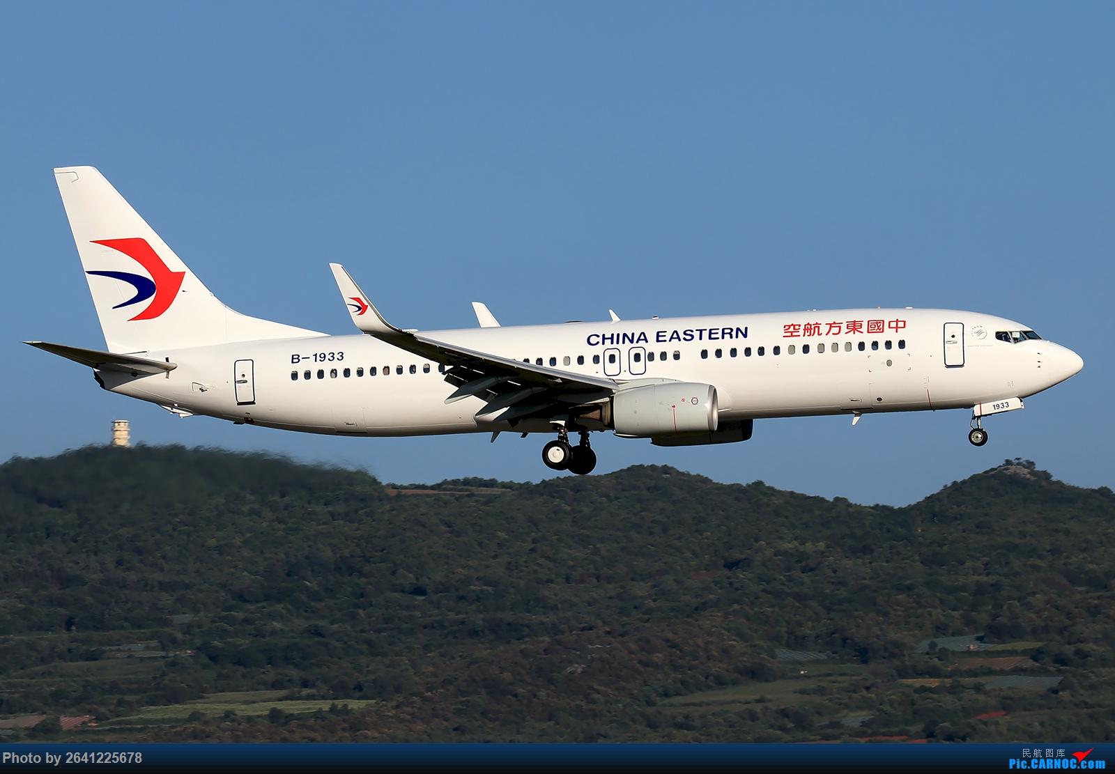 Re:[原创]【KMG】又见长水(1) BOEING 737-800 B-1933 中国昆明长水国际机场