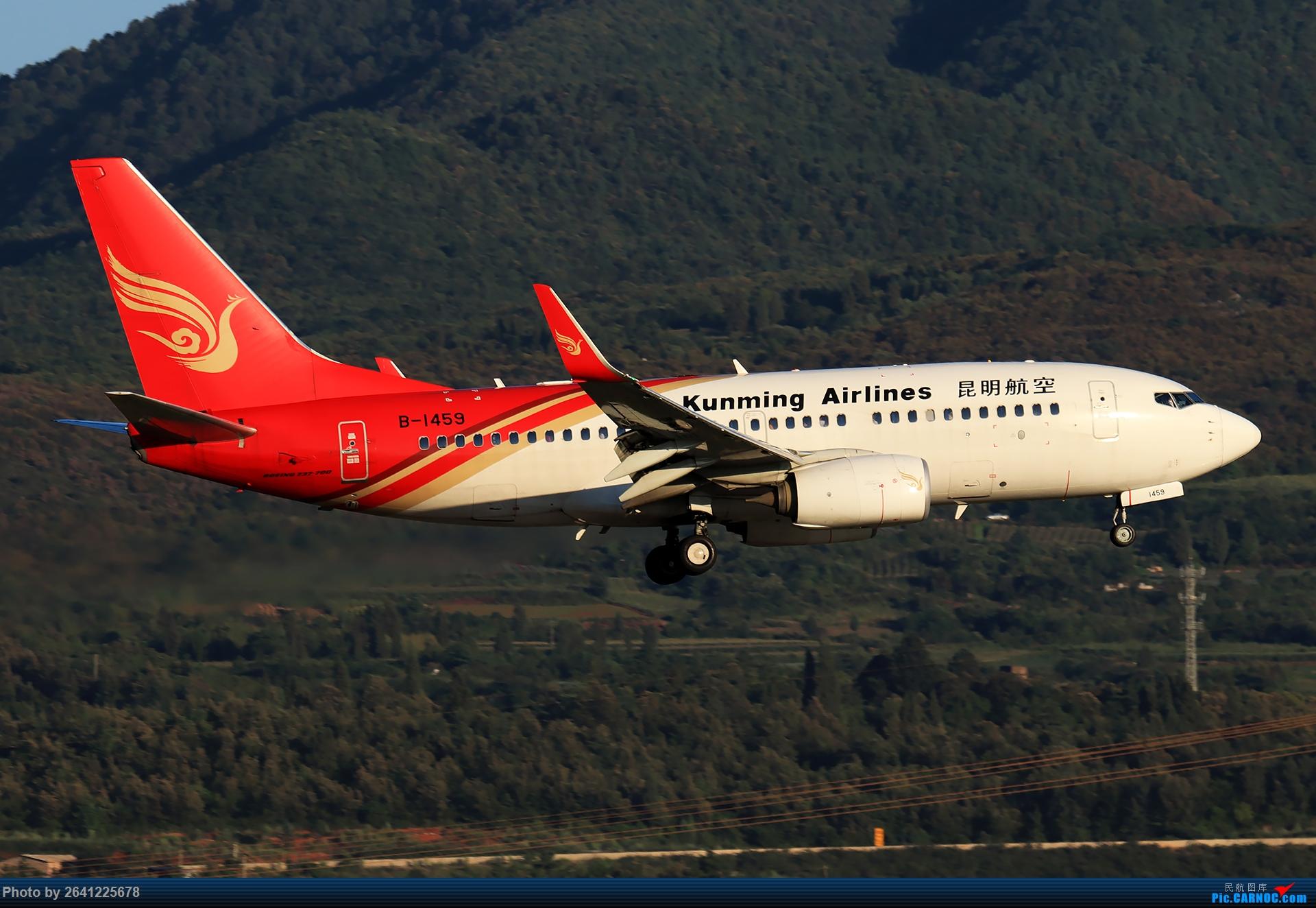 Re:[原创]【KMG】又见长水(1) BOEING 737-700 B-1459 中国昆明长水国际机场