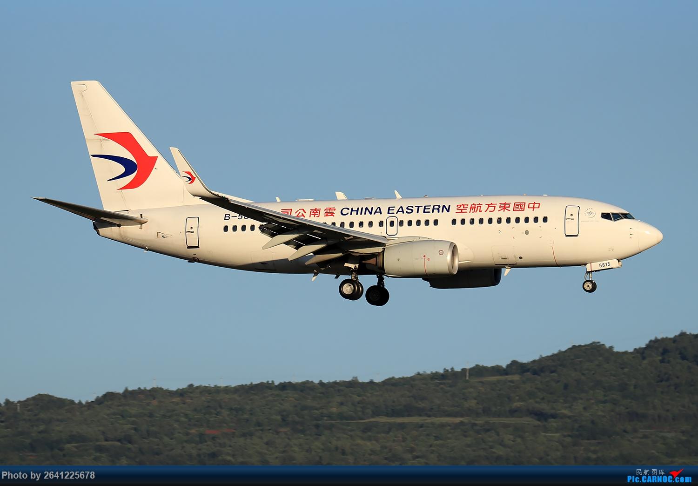 Re:[原创]【KMG】又见长水(1) BOEING 737-700 B-5815 中国昆明长水国际机场