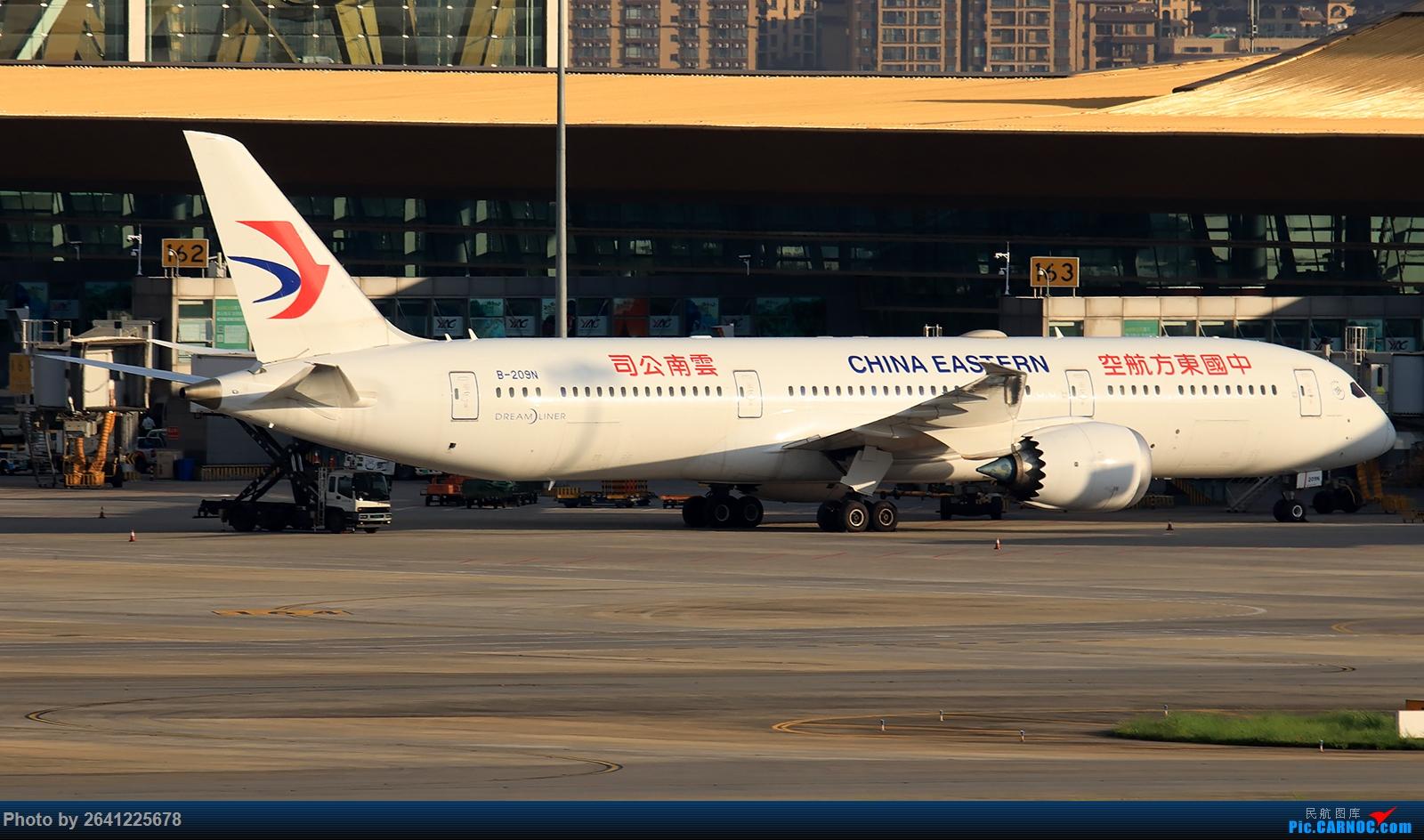 Re:[原创]【KMG】又见长水(3)——晴天西跑,你们要的宽体都在这了(图略多,看官慢慢看) BOEING 787-9 B-209N 中国昆明长水国际机场