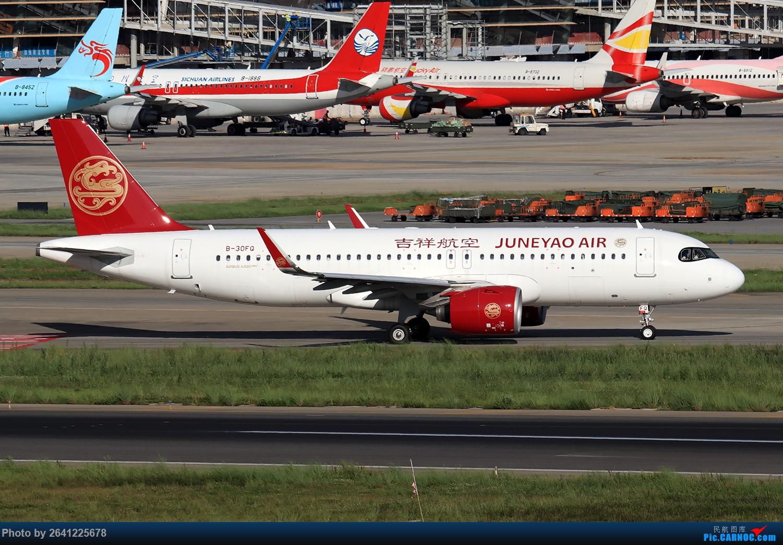 Re:[原创]【KMG】又见长水(3)——晴天西跑,你们要的宽体都在这了(图略多,看官慢慢看) AIRBUS A320NEO B-30FQ 中国昆明长水国际机场