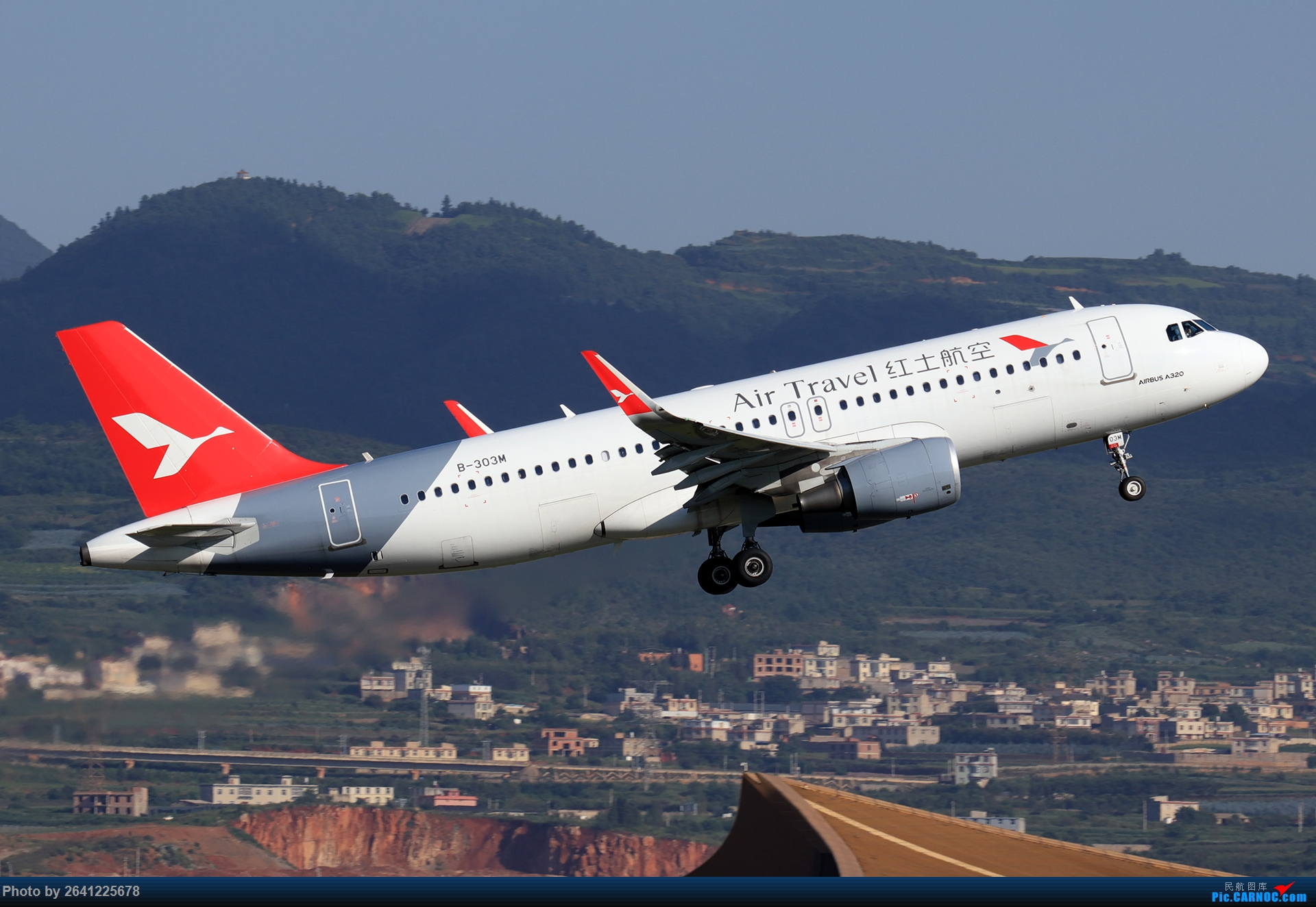 Re:[原创]【KMG】又见长水(3)——晴天西跑,你们要的宽体都在这了(图略多,看官慢慢看) AIRBUS A320-200 B-303M 中国昆明长水国际机场
