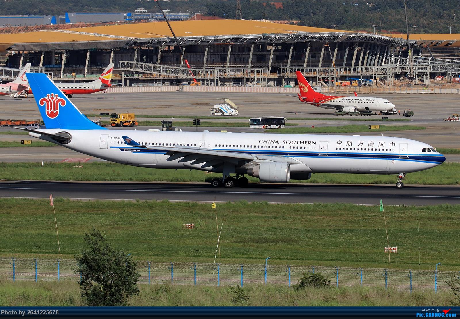 [原创]【KMG】又见长水(3)——晴天西跑,你们要的宽体都在这了*****更新完毕***** AIRBUS A330-300 B-5940 中国昆明长水国际机场