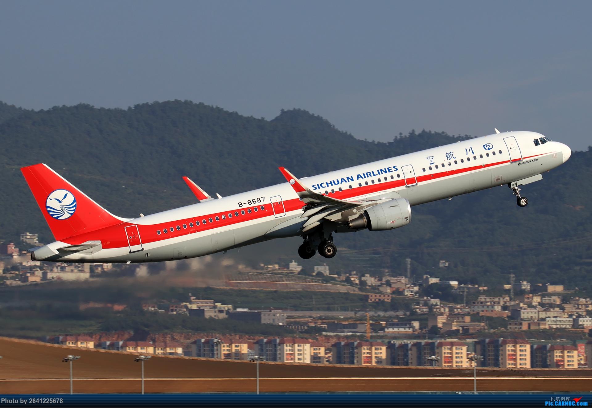 Re:[原创]【KMG】又见长水(3)——晴天西跑,你们要的宽体都在这了 AIRBUS A321-200 B-8687 中国昆明长水国际机场