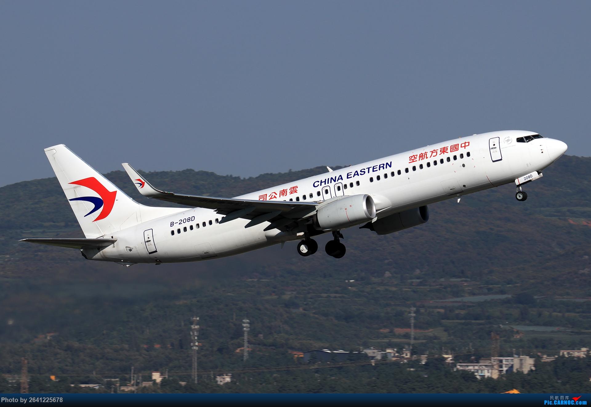 Re:[原创]【KMG】又见长水(3)——晴天西跑,你们要的宽体都在这了(图略多,看官慢慢看) BOEING 737-800 B-208D 中国昆明长水国际机场