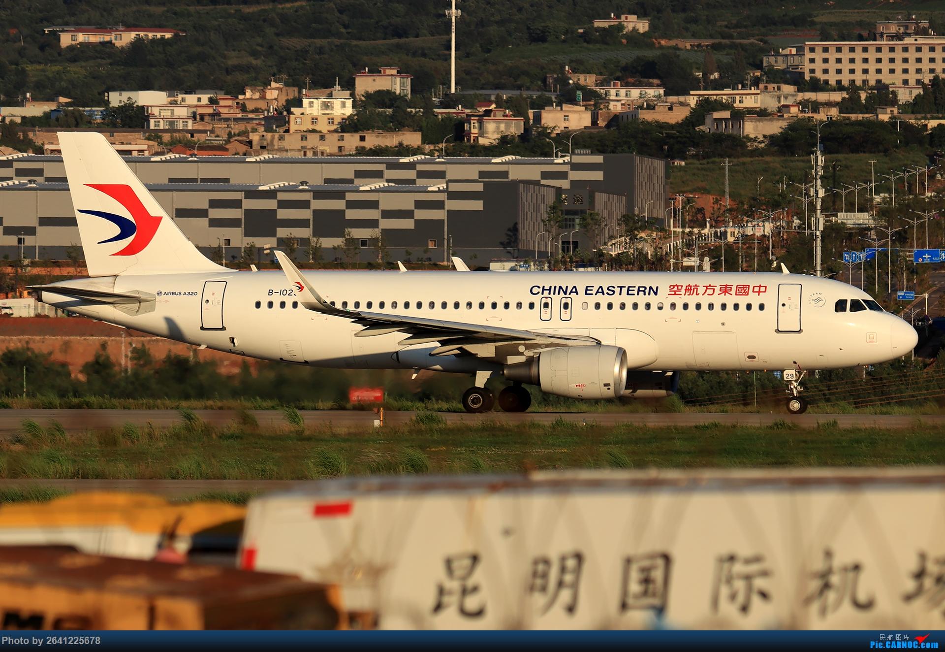 Re:[原创]【KMG】又见长水(3)——晴天西跑,你们要的宽体都在这了(图略多,看官慢慢看) AIRBUS A320-200 B-1029 中国昆明长水国际机场