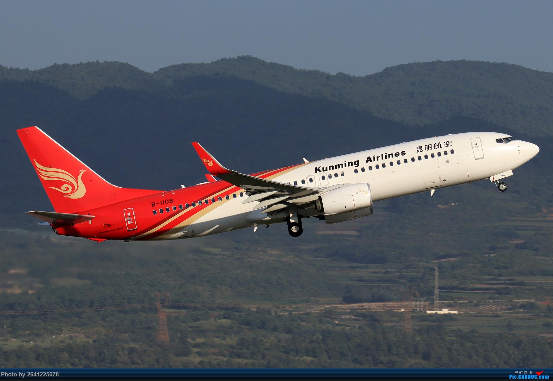 Re:[原创]【KMG】又见长水(3)——晴天西跑,你们要的宽体都在这了(图略多,看官慢慢看) BOEING 737-800 B-1108 中国昆明长水国际机场