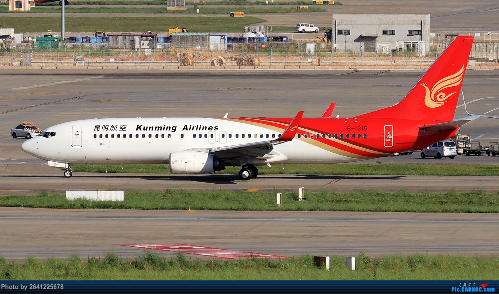 Re:[原创]【KMG】又见长水(3)——晴天西跑,你们要的宽体都在这了(图略多,看官慢慢看) BOEING 737-800 B-1315 中国昆明长水国际机场