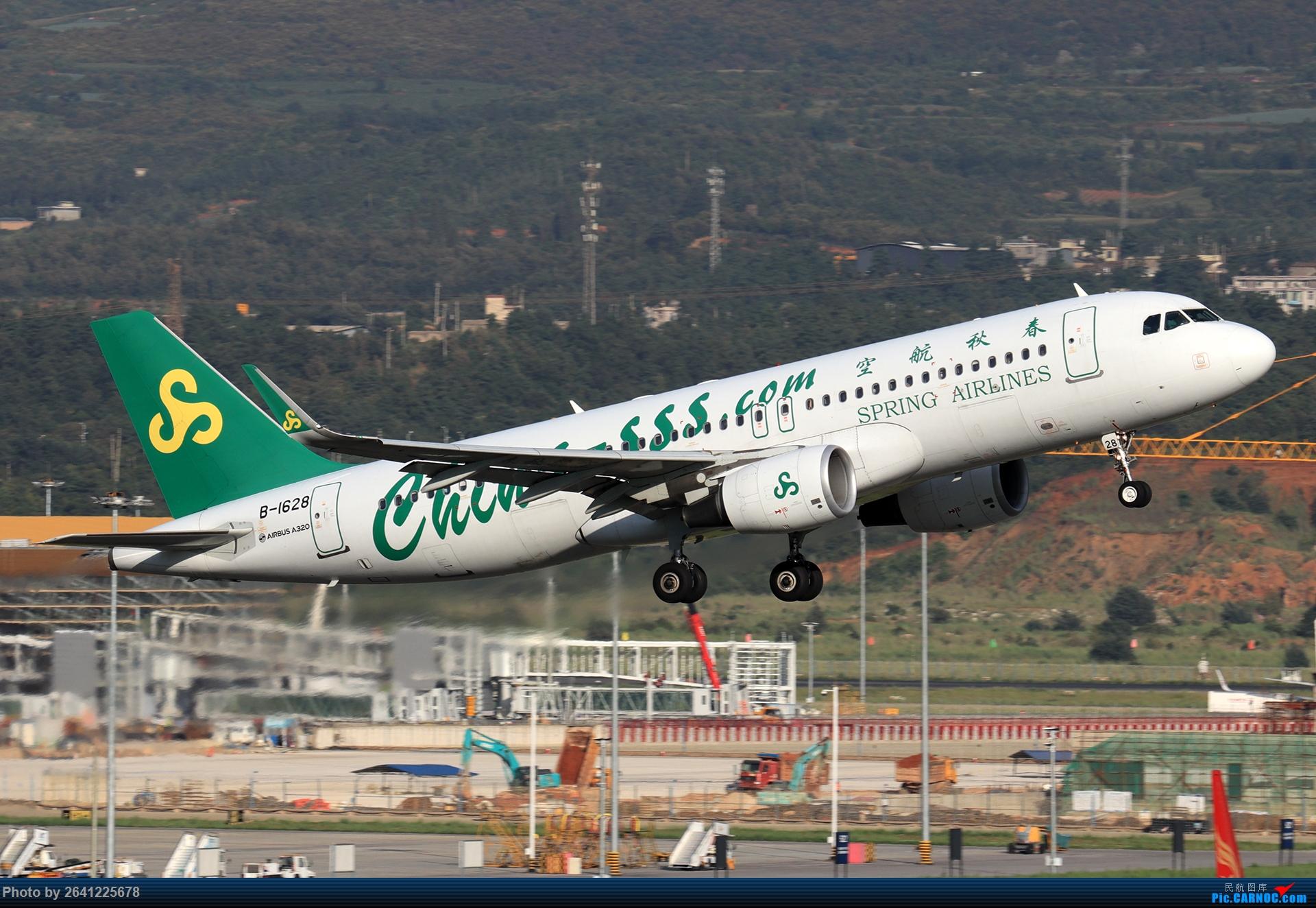 Re:[原创]【KMG】又见长水(3)——晴天西跑,你们要的宽体都在这了(图略多,看官慢慢看) AIRBUS A320-200 B-1628 中国昆明长水国际机场