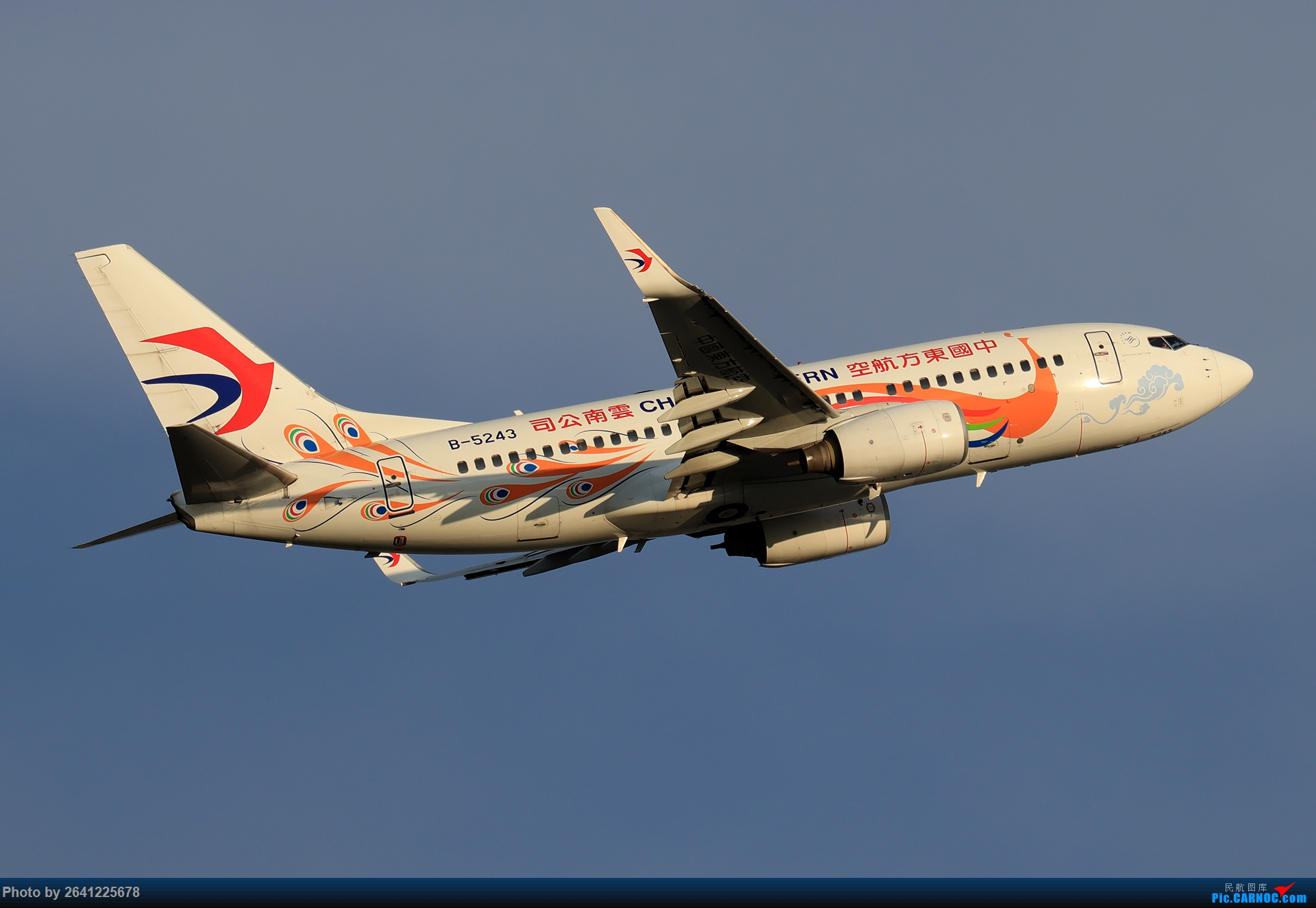 Re:[原创]【KMG】又见长水(3)——晴天西跑,你们要的宽体都在这了(图略多,看官慢慢看) BOEING 737-700 B-5243 中国昆明长水国际机场