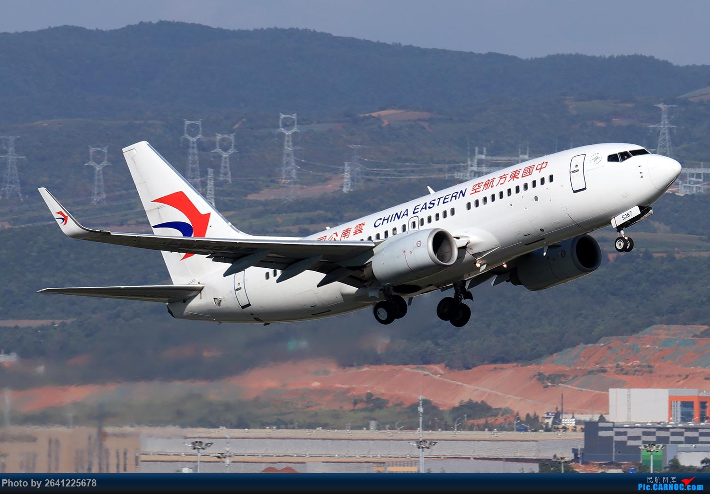Re:[原创]【KMG】又见长水(3)——晴天西跑,你们要的宽体都在这了(图略多,看官慢慢看) BOEING 737-700 B-5267 中国昆明长水国际机场