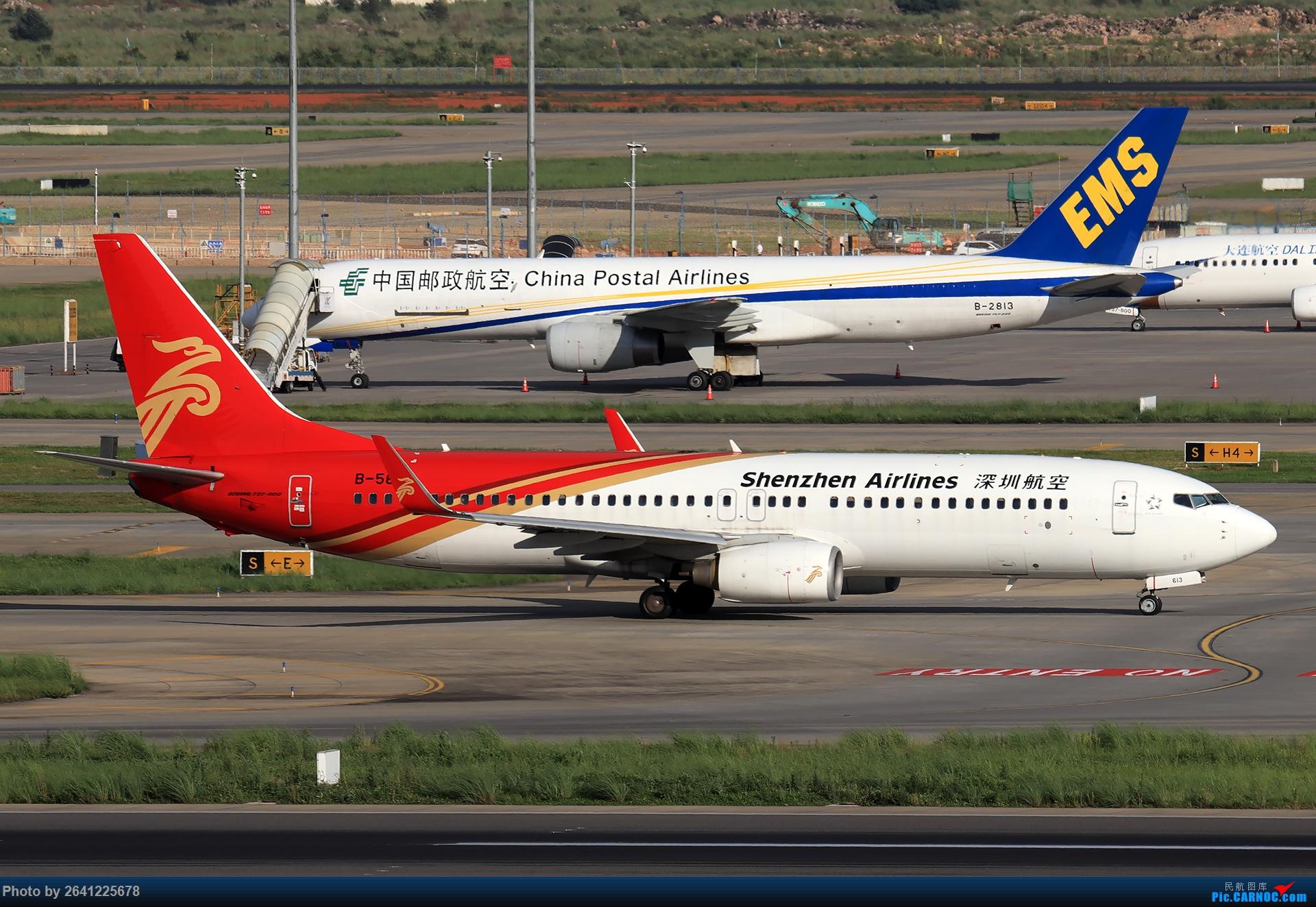 Re:[原创]【KMG】又见长水(3)——晴天西跑,你们要的宽体都在这了(图略多,看官慢慢看) BOEING 737-800 B-5613 中国昆明长水国际机场
