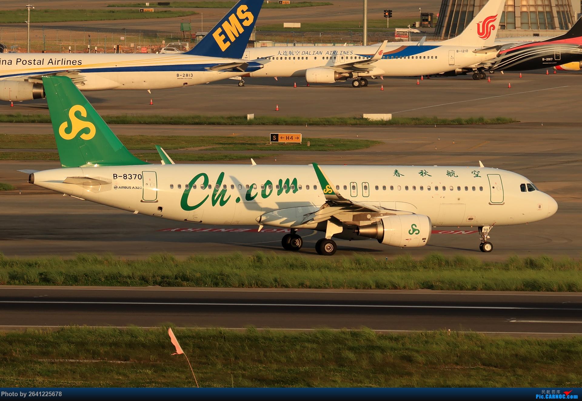 Re:[原创]【KMG】又见长水(3)——晴天西跑,你们要的宽体都在这了(图略多,看官慢慢看) AIRBUS A320-200 B-8370 中国昆明长水国际机场