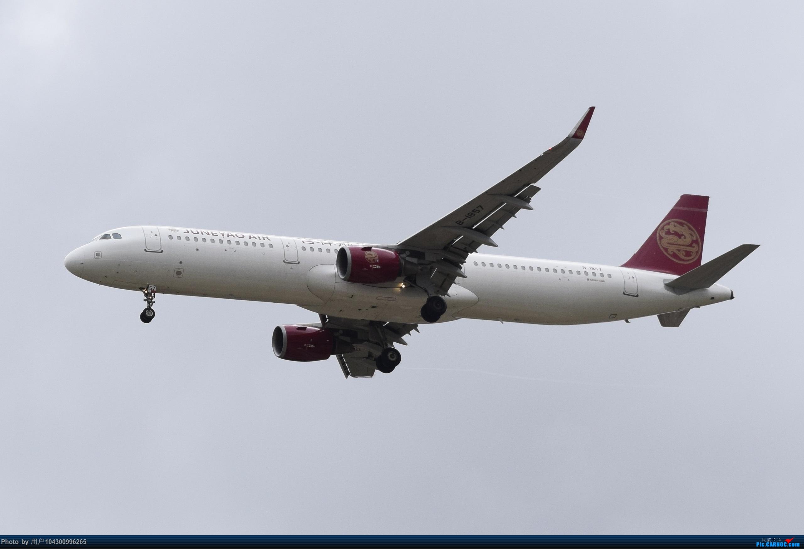 Re:【DM】2020贵阳龙洞堡首拍 AIRBUS A321-200 B-1857 中国贵阳龙洞堡国际机场