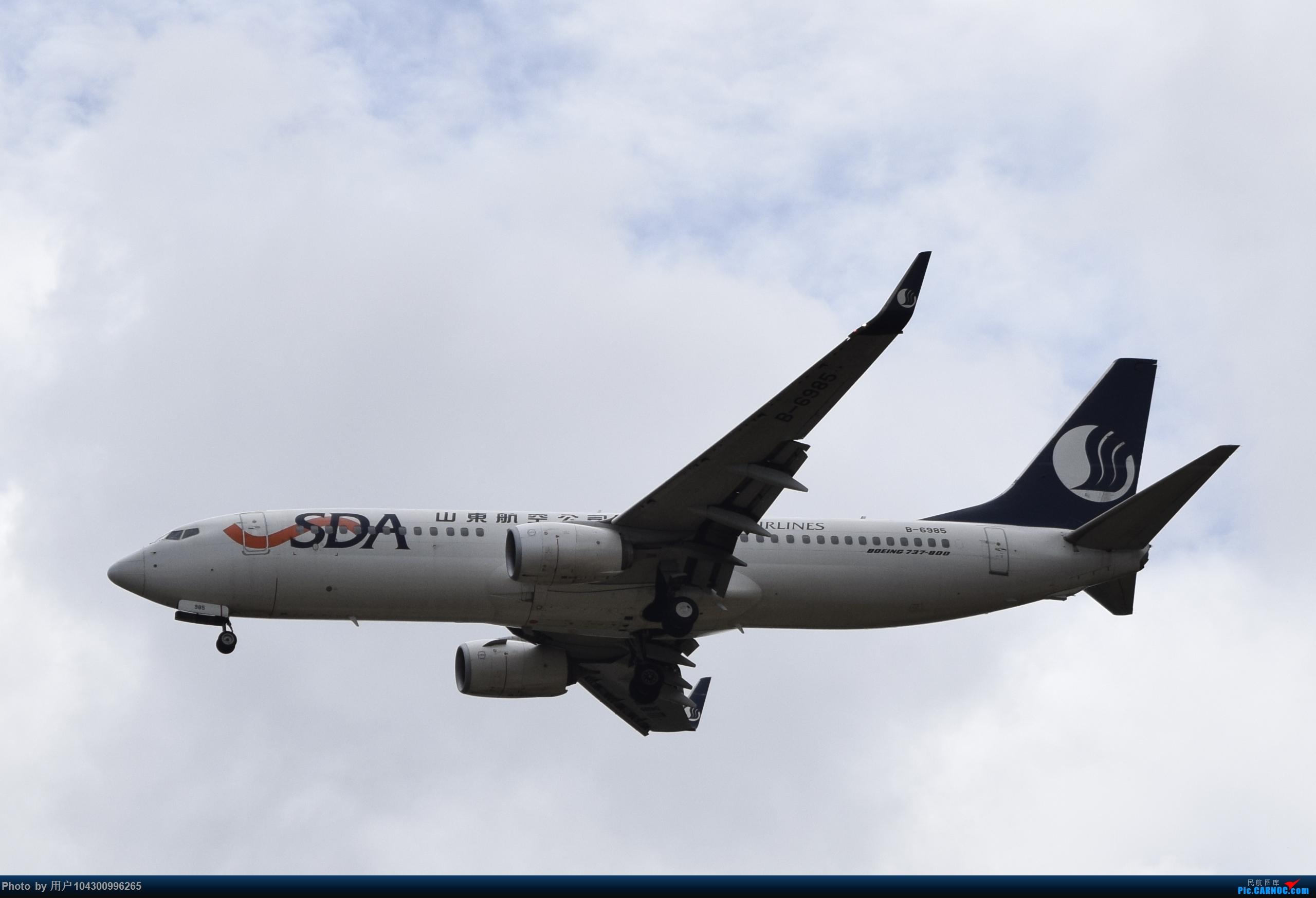 Re:[原创]【DM】2020贵阳龙洞堡首拍 BOEING 737-800 B-6985 中国贵阳龙洞堡国际机场